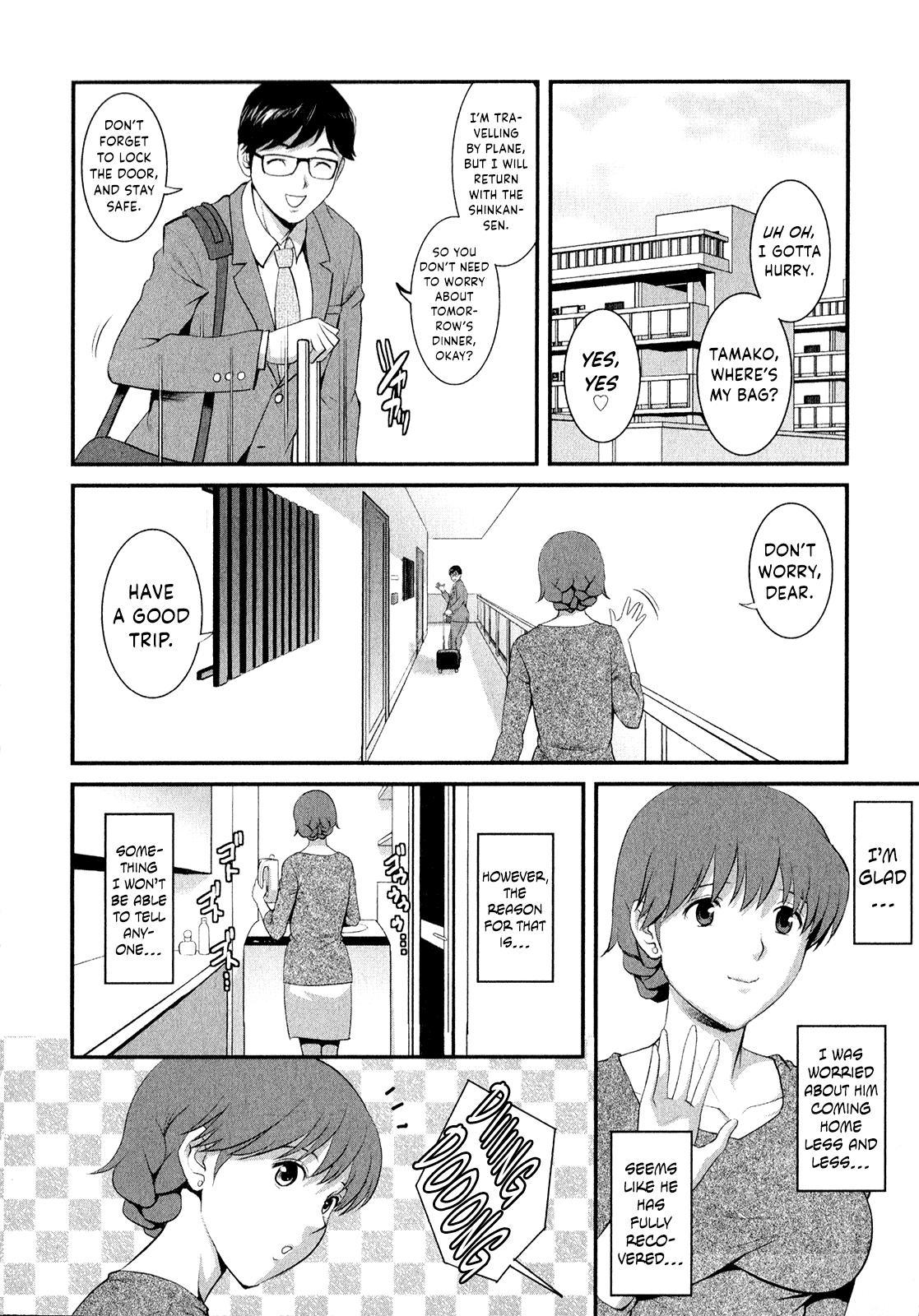 [Saigado] Hitozuma Audrey-san no Himitsu ~30-sai kara no Furyou Tsuma Kouza~ - Vol. 2 [English] {Hennojin} 116