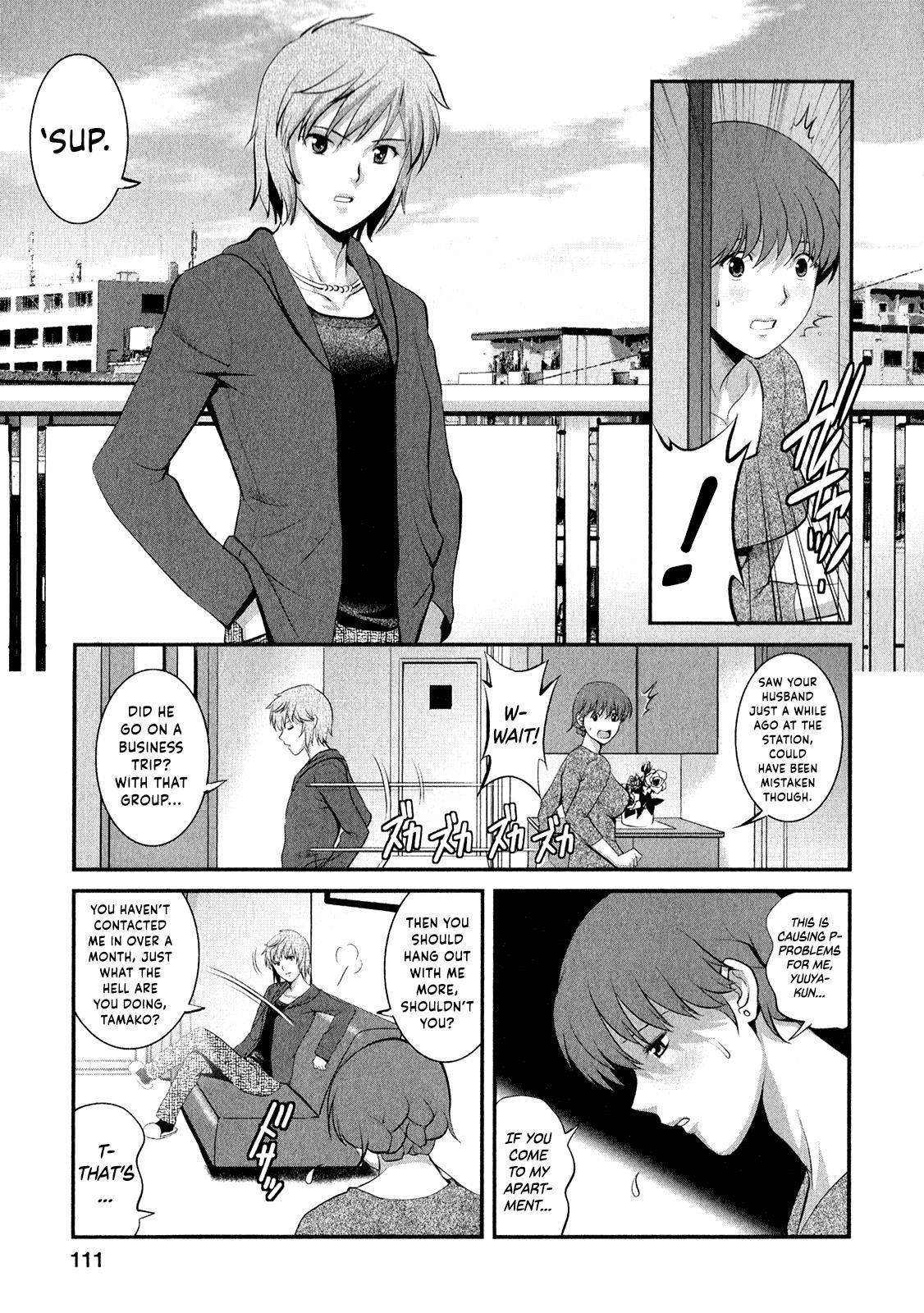 [Saigado] Hitozuma Audrey-san no Himitsu ~30-sai kara no Furyou Tsuma Kouza~ - Vol. 2 [English] {Hennojin} 117