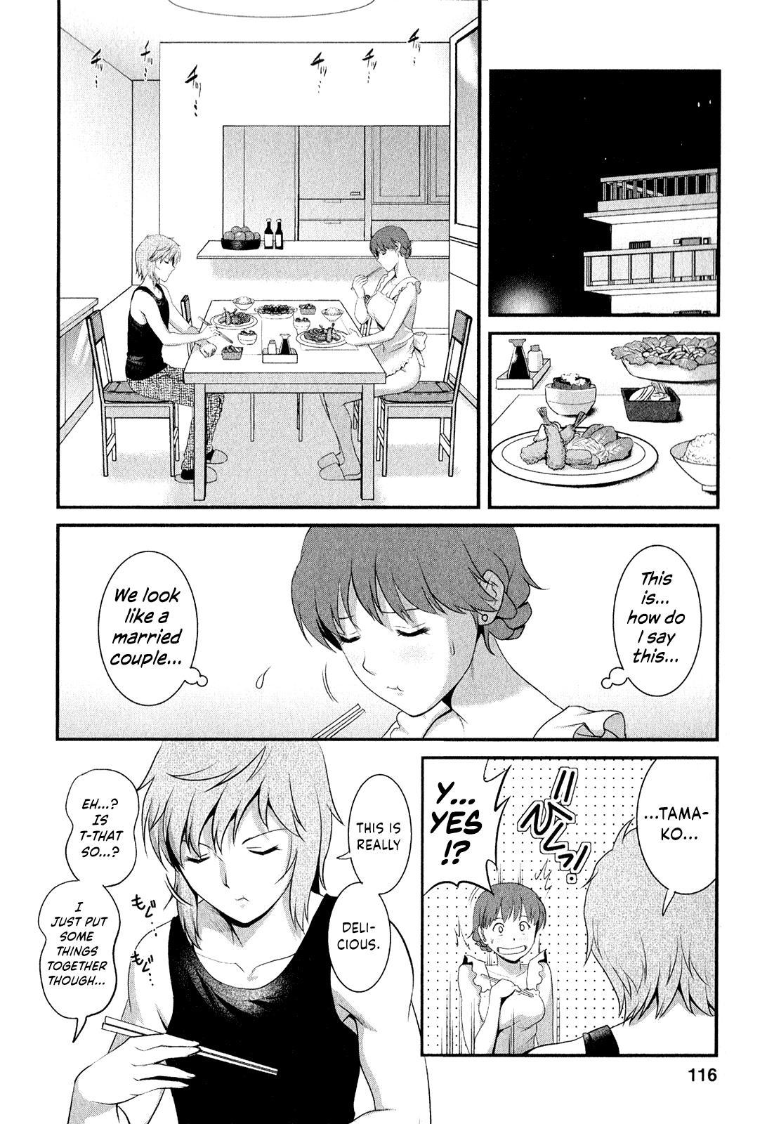 [Saigado] Hitozuma Audrey-san no Himitsu ~30-sai kara no Furyou Tsuma Kouza~ - Vol. 2 [English] {Hennojin} 122