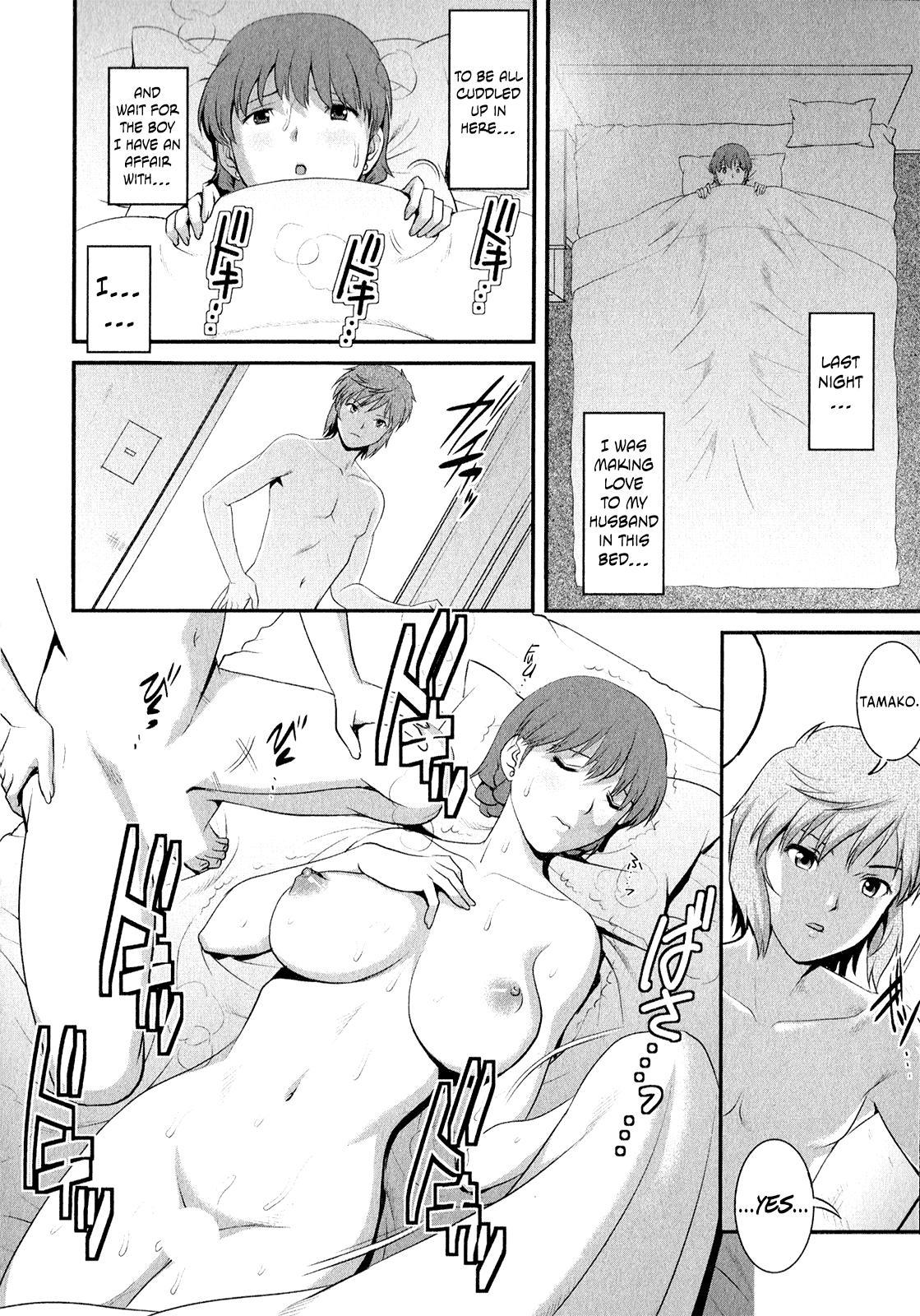[Saigado] Hitozuma Audrey-san no Himitsu ~30-sai kara no Furyou Tsuma Kouza~ - Vol. 2 [English] {Hennojin} 124