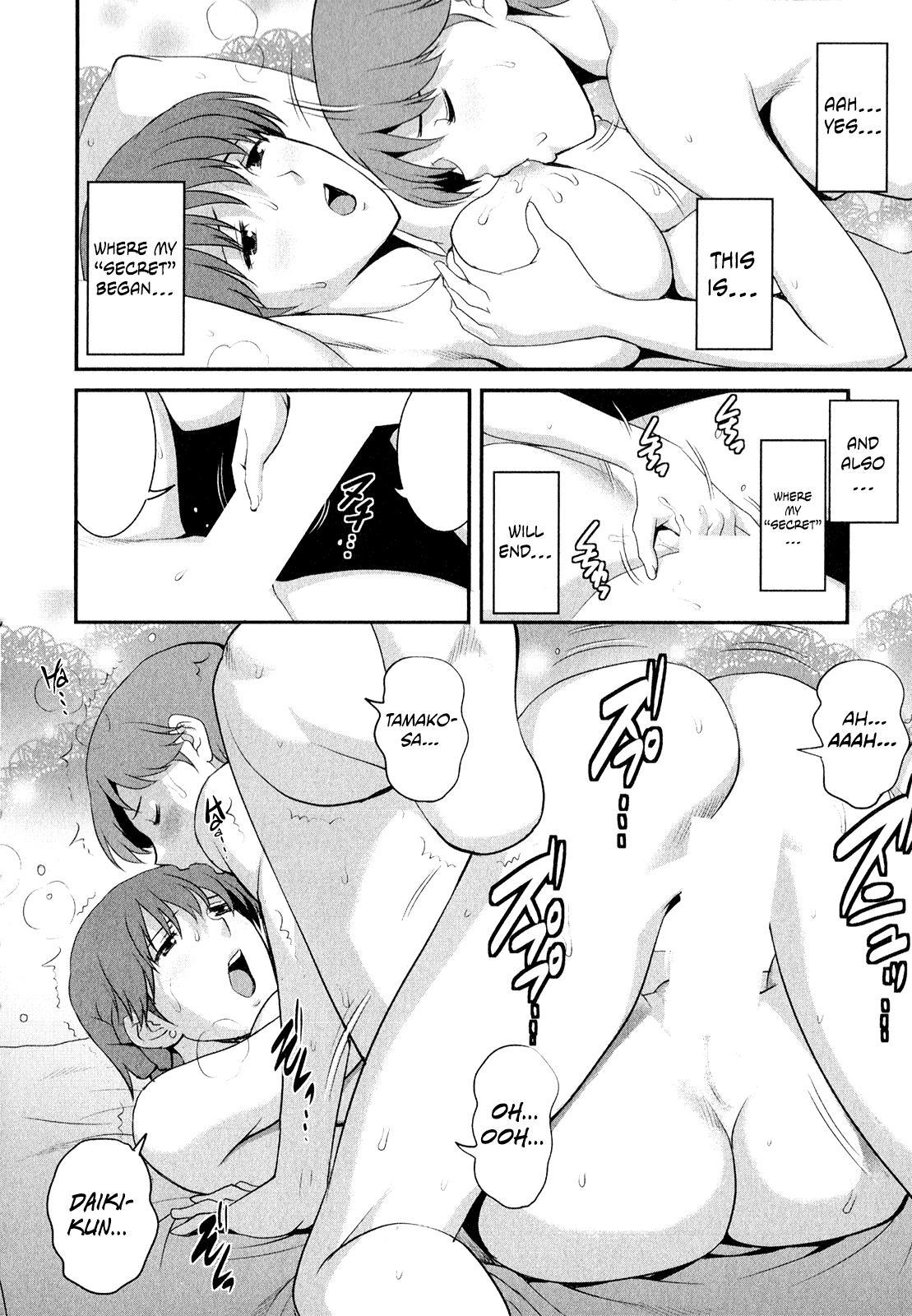 [Saigado] Hitozuma Audrey-san no Himitsu ~30-sai kara no Furyou Tsuma Kouza~ - Vol. 2 [English] {Hennojin} 160