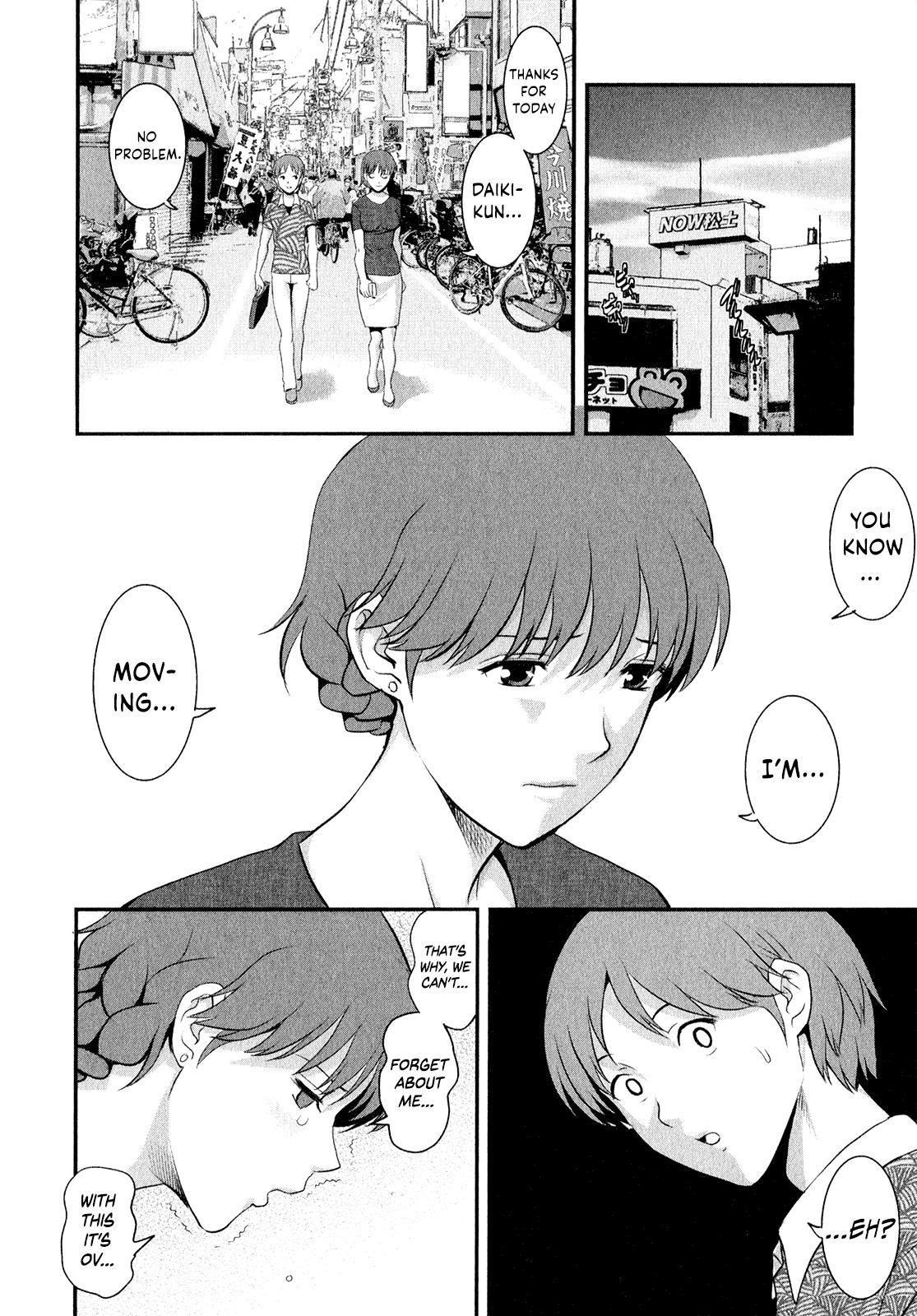 [Saigado] Hitozuma Audrey-san no Himitsu ~30-sai kara no Furyou Tsuma Kouza~ - Vol. 2 [English] {Hennojin} 168