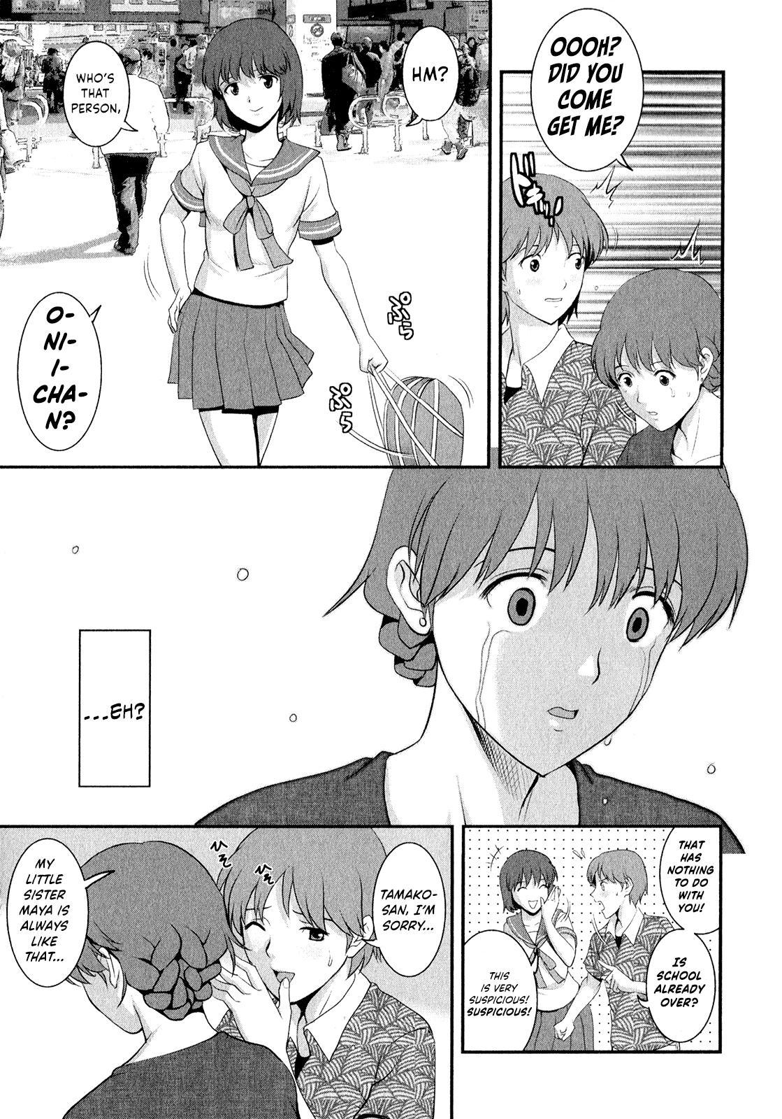 [Saigado] Hitozuma Audrey-san no Himitsu ~30-sai kara no Furyou Tsuma Kouza~ - Vol. 2 [English] {Hennojin} 169