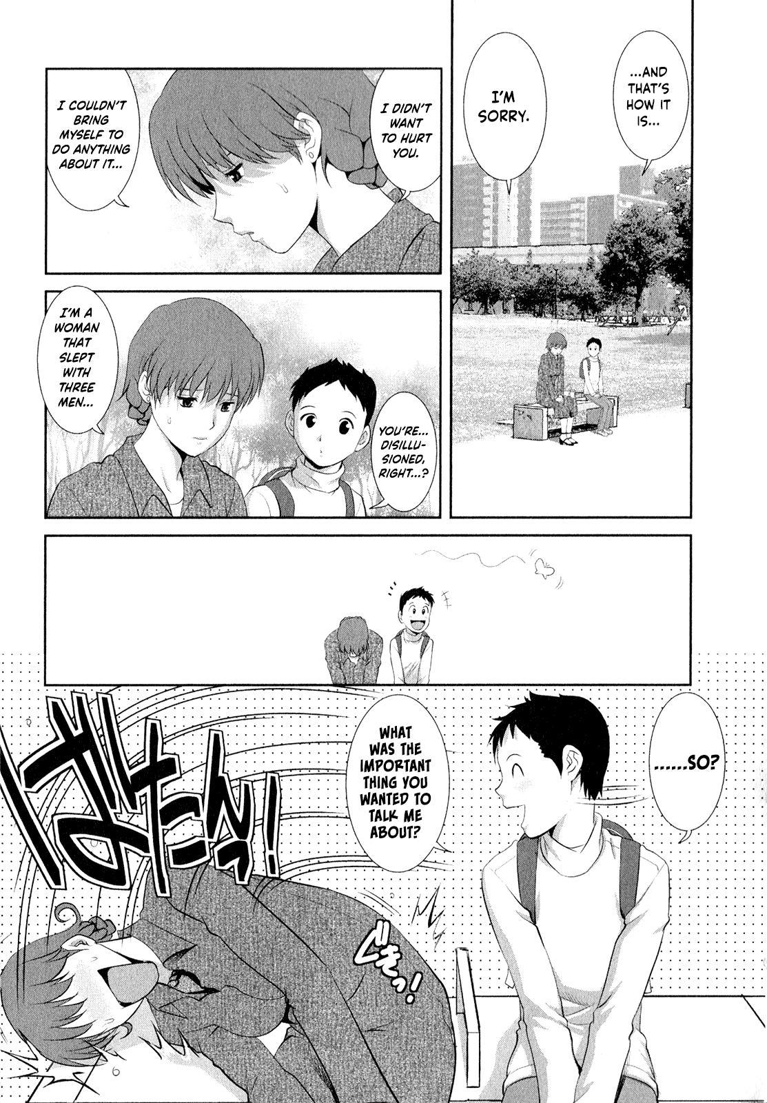 [Saigado] Hitozuma Audrey-san no Himitsu ~30-sai kara no Furyou Tsuma Kouza~ - Vol. 2 [English] {Hennojin} 17