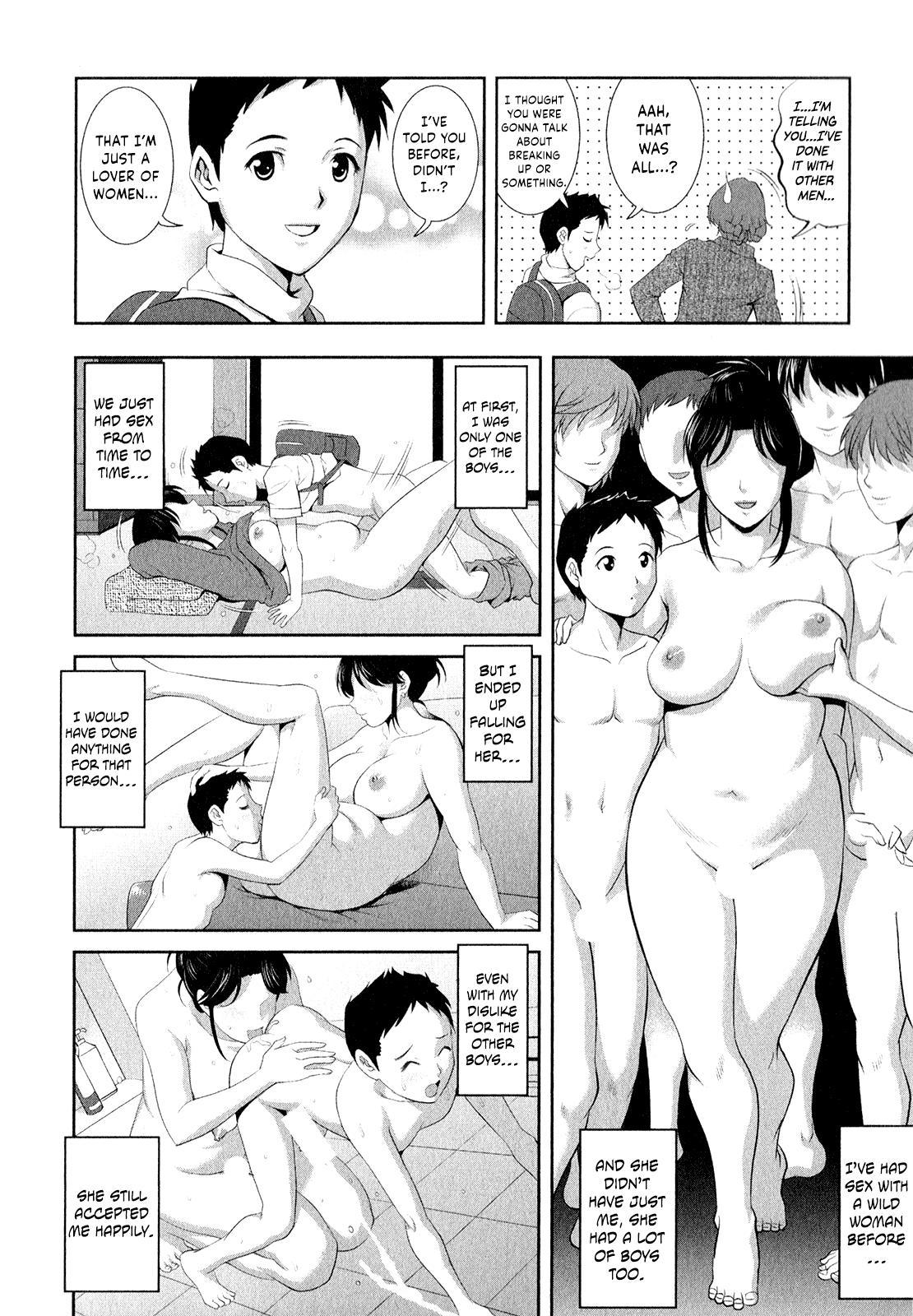 [Saigado] Hitozuma Audrey-san no Himitsu ~30-sai kara no Furyou Tsuma Kouza~ - Vol. 2 [English] {Hennojin} 18