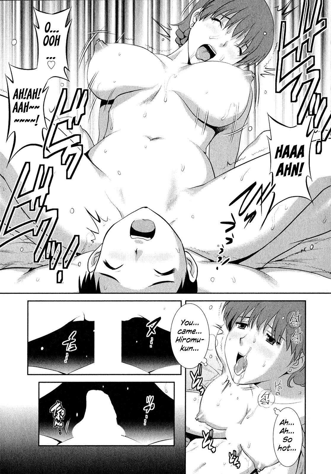 [Saigado] Hitozuma Audrey-san no Himitsu ~30-sai kara no Furyou Tsuma Kouza~ - Vol. 2 [English] {Hennojin} 27