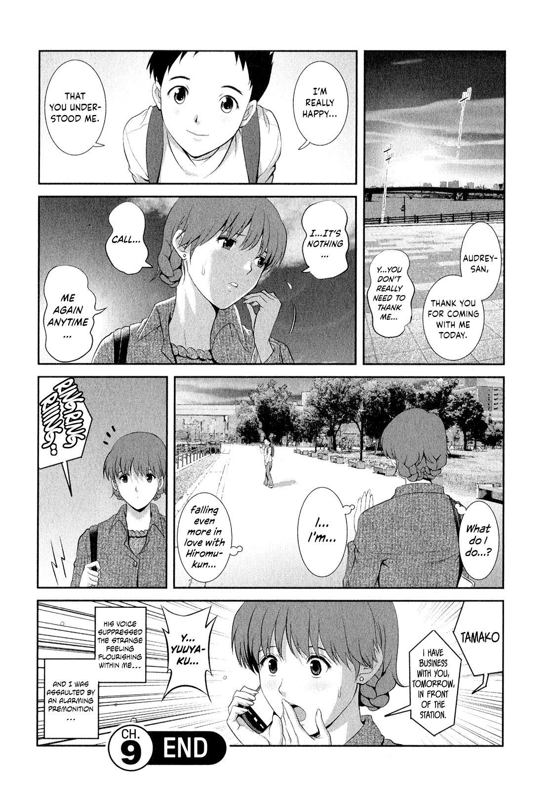 [Saigado] Hitozuma Audrey-san no Himitsu ~30-sai kara no Furyou Tsuma Kouza~ - Vol. 2 [English] {Hennojin} 28
