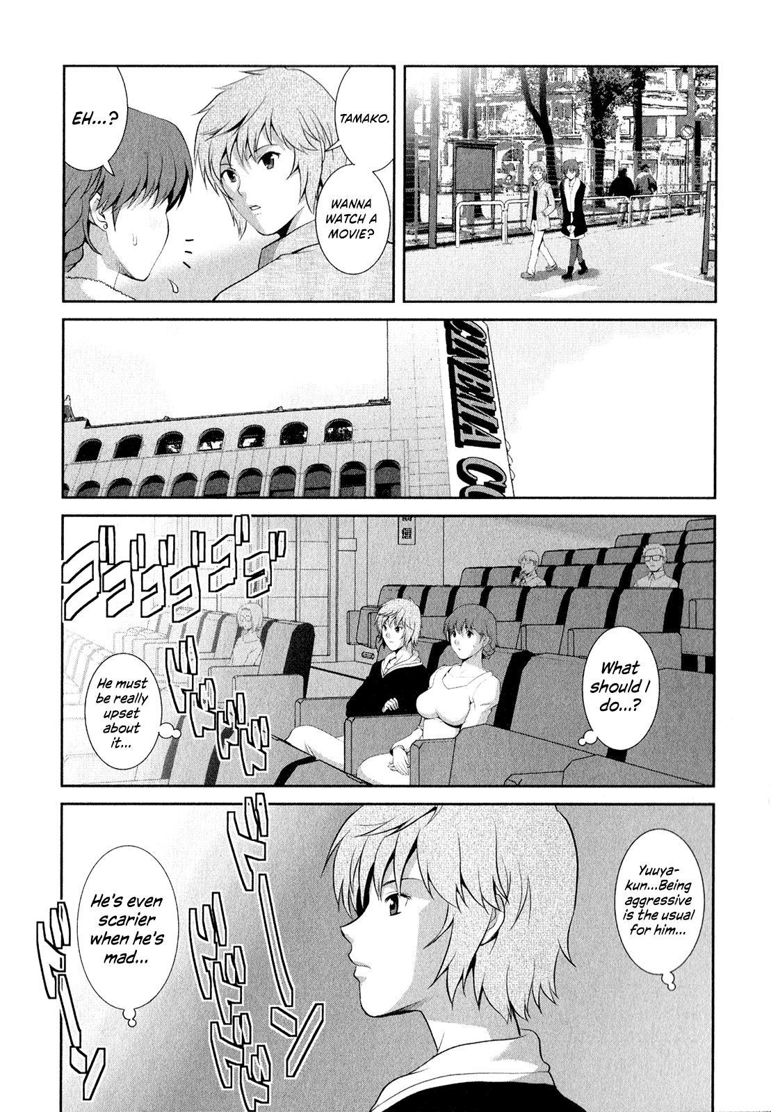 [Saigado] Hitozuma Audrey-san no Himitsu ~30-sai kara no Furyou Tsuma Kouza~ - Vol. 2 [English] {Hennojin} 33