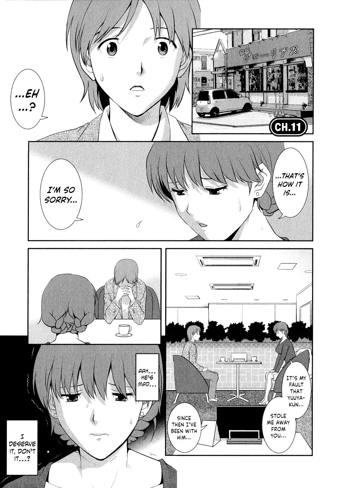 [Saigado] Hitozuma Audrey-san no Himitsu ~30-sai kara no Furyou Tsuma Kouza~ - Vol. 2 [English] {Hennojin} 49