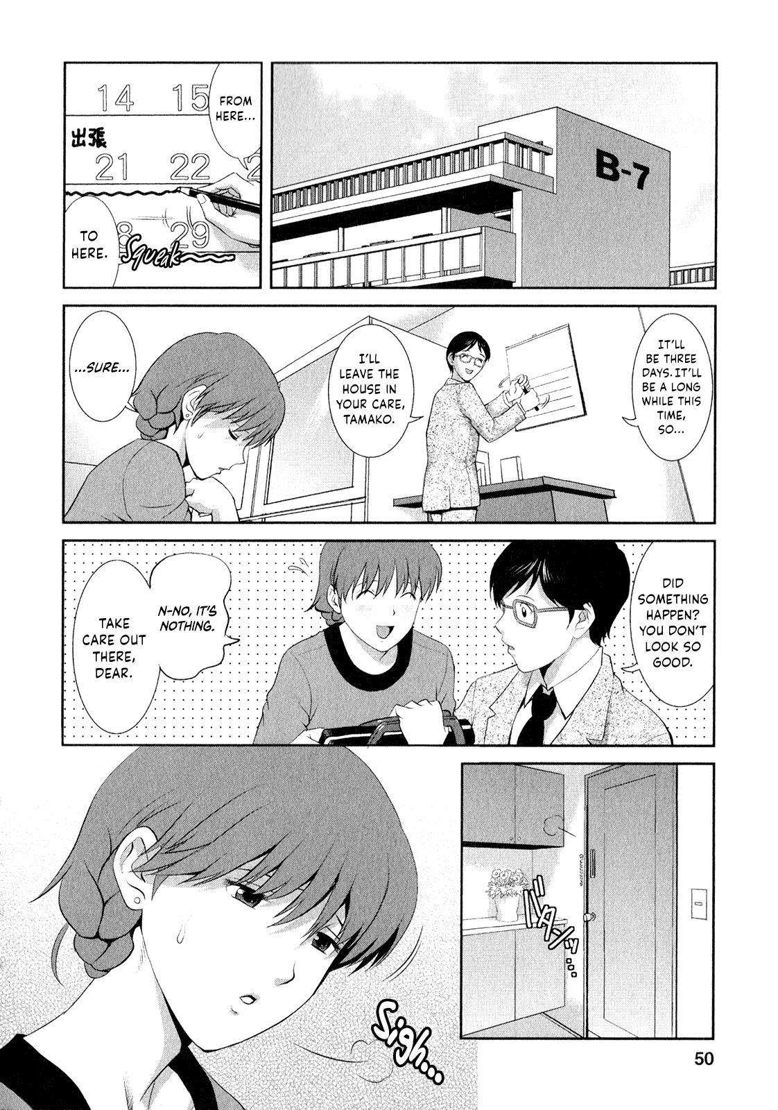 [Saigado] Hitozuma Audrey-san no Himitsu ~30-sai kara no Furyou Tsuma Kouza~ - Vol. 2 [English] {Hennojin} 52