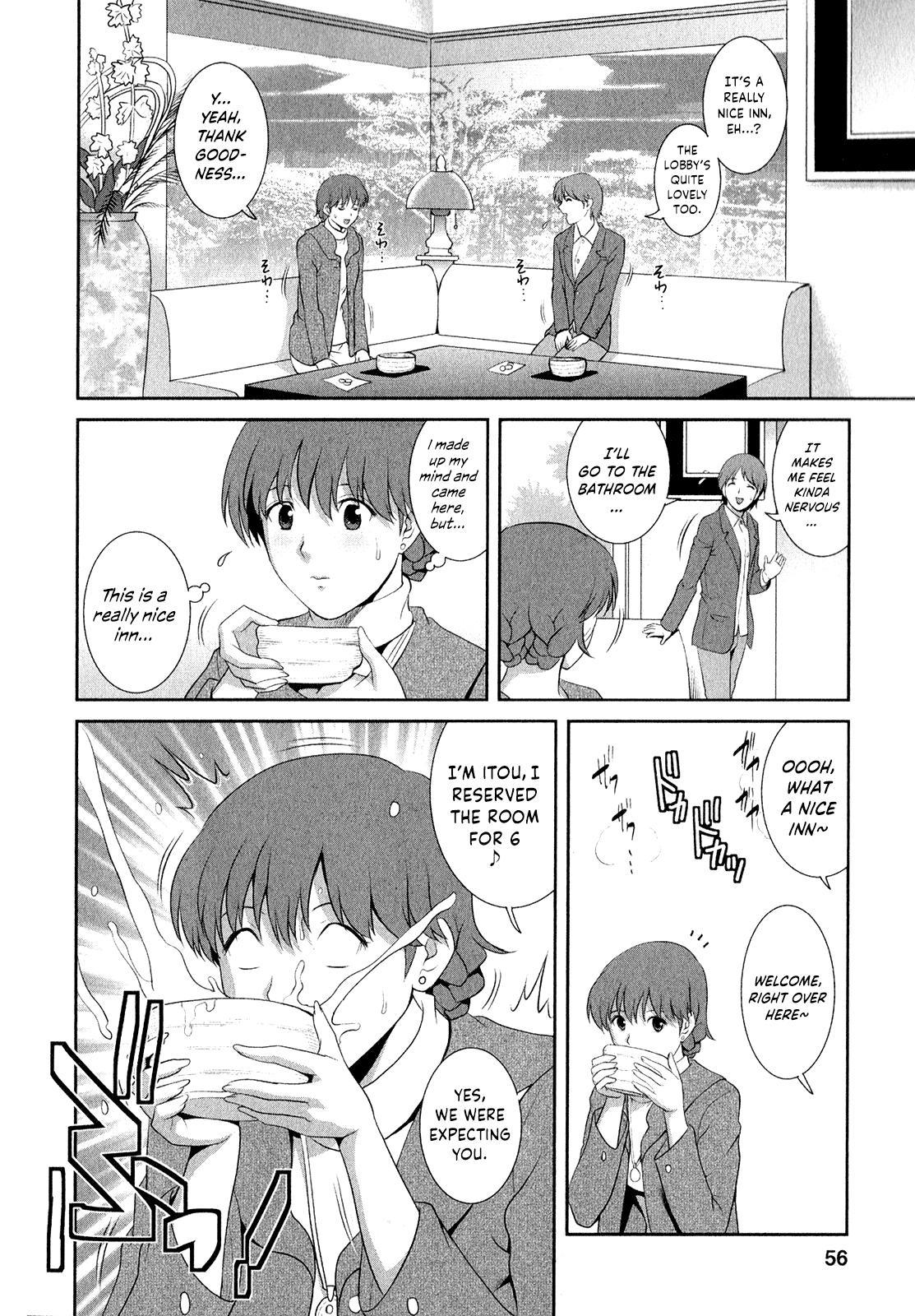 [Saigado] Hitozuma Audrey-san no Himitsu ~30-sai kara no Furyou Tsuma Kouza~ - Vol. 2 [English] {Hennojin} 58