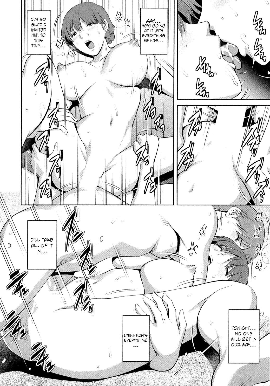 [Saigado] Hitozuma Audrey-san no Himitsu ~30-sai kara no Furyou Tsuma Kouza~ - Vol. 2 [English] {Hennojin} 64