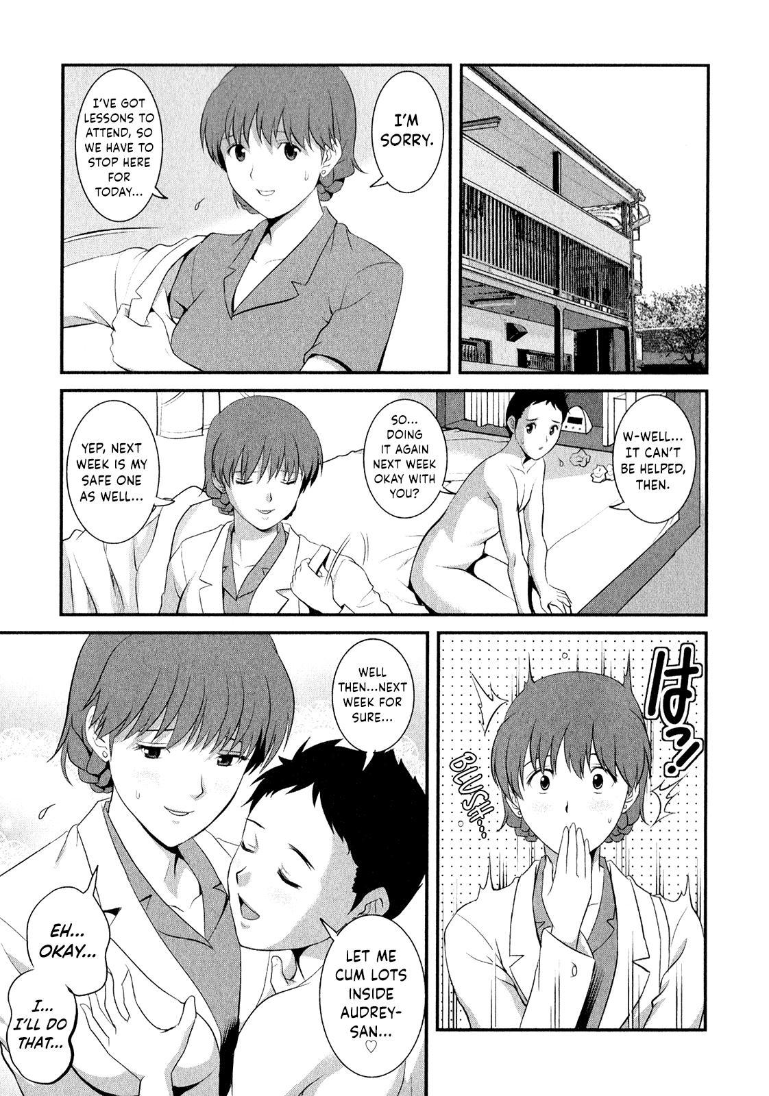[Saigado] Hitozuma Audrey-san no Himitsu ~30-sai kara no Furyou Tsuma Kouza~ - Vol. 2 [English] {Hennojin} 97