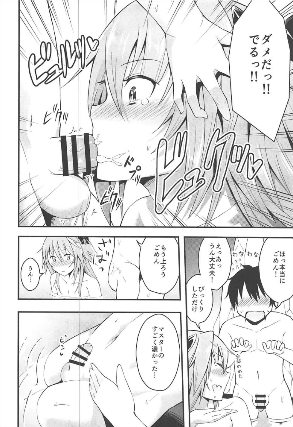 Sekai ga Heiwa ni Natta node Astolfo to Onsen Ryokou ni Ikimashita 10