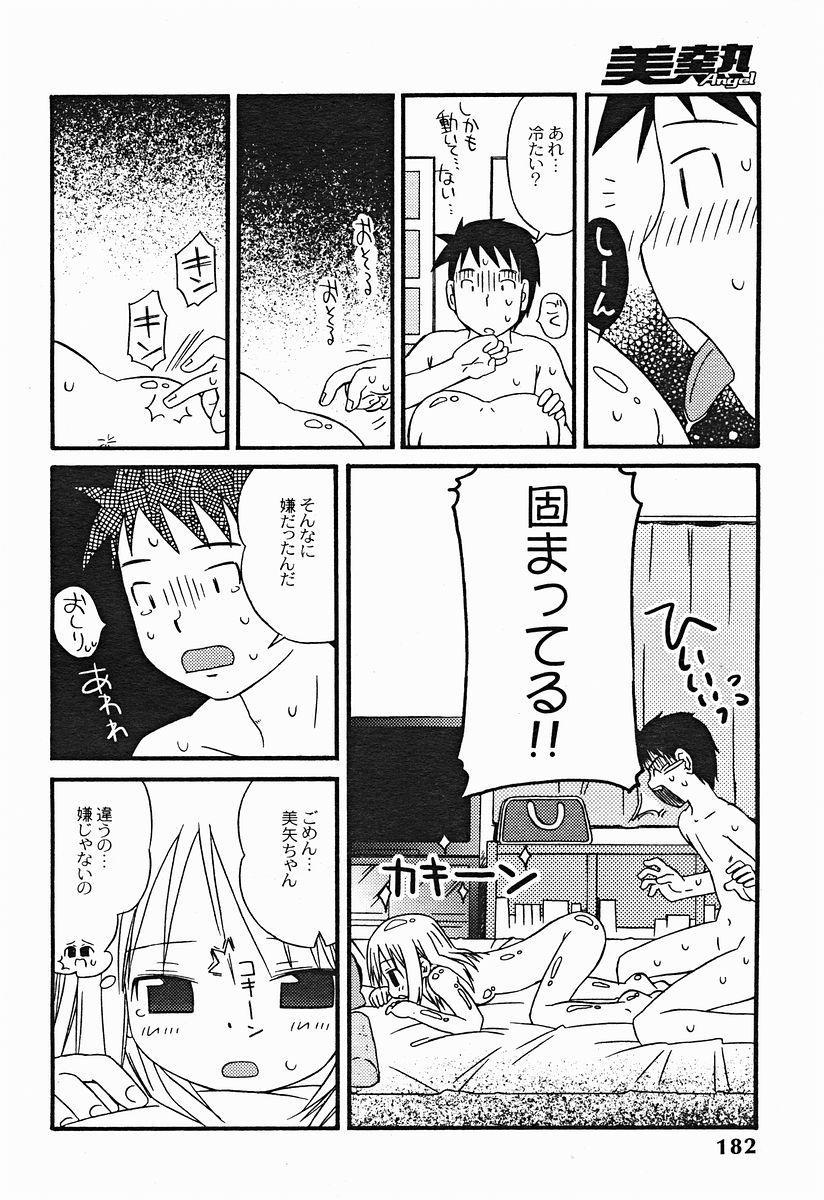 Comic Binetsu Angel 2004-11 182
