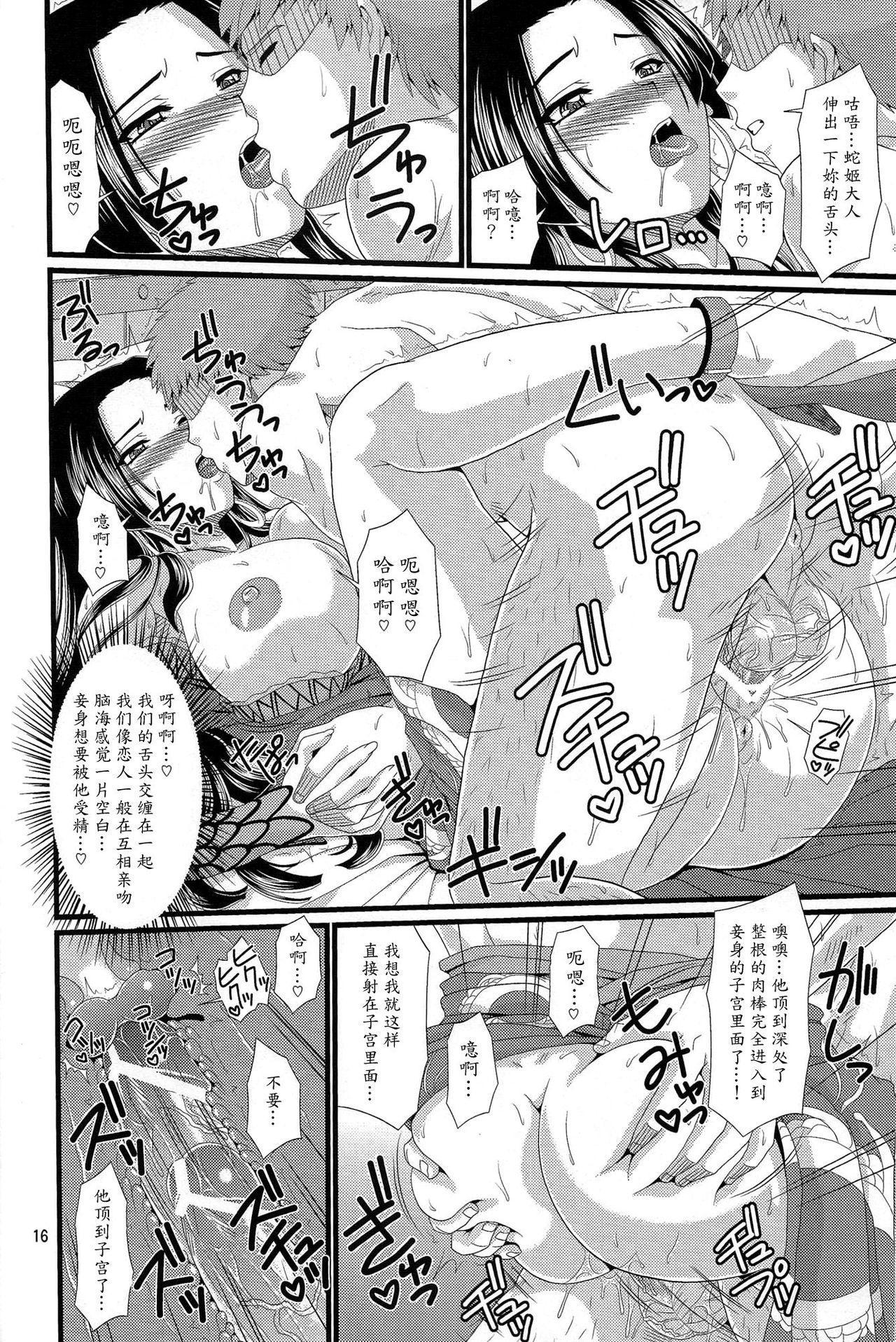 Hebi Hime-sama 14