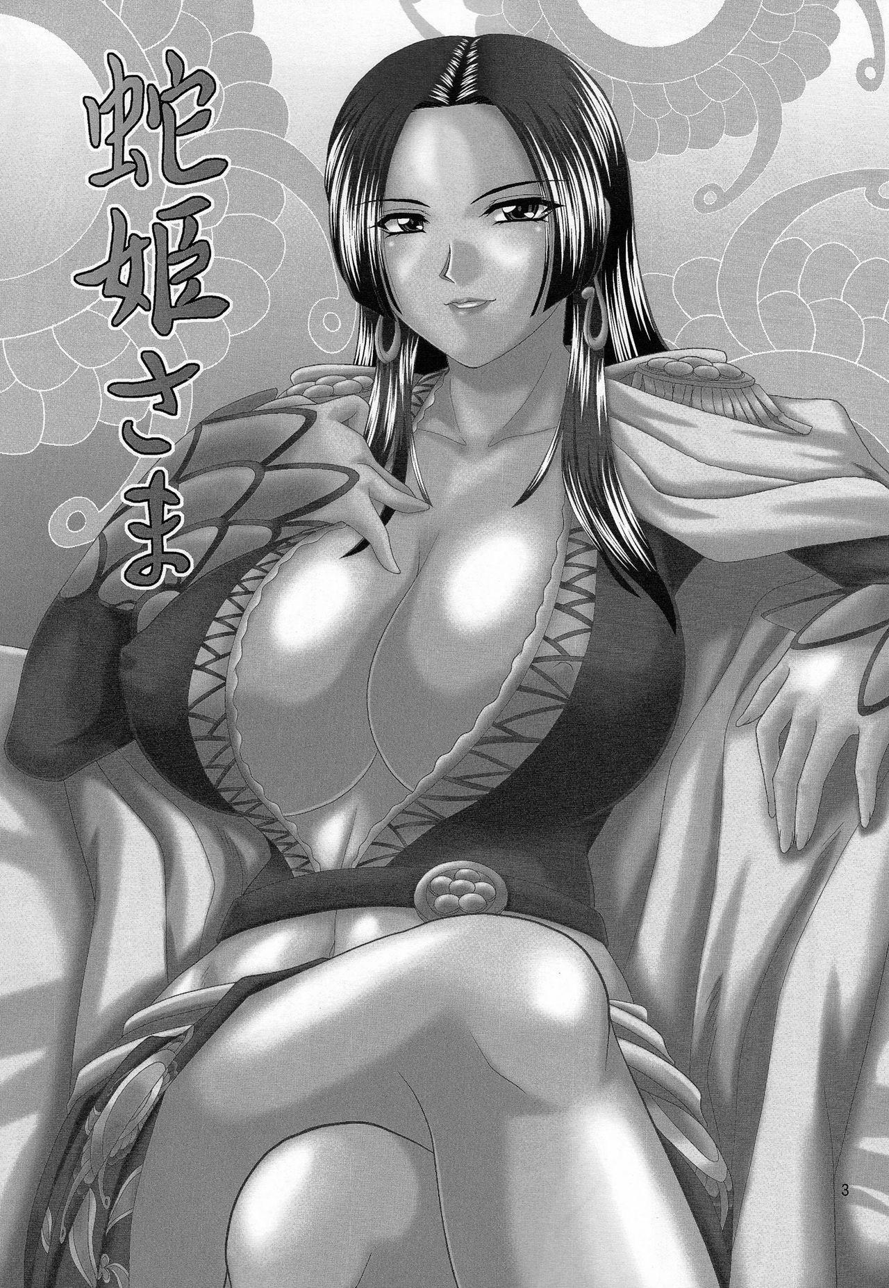 Hebi Hime-sama 1