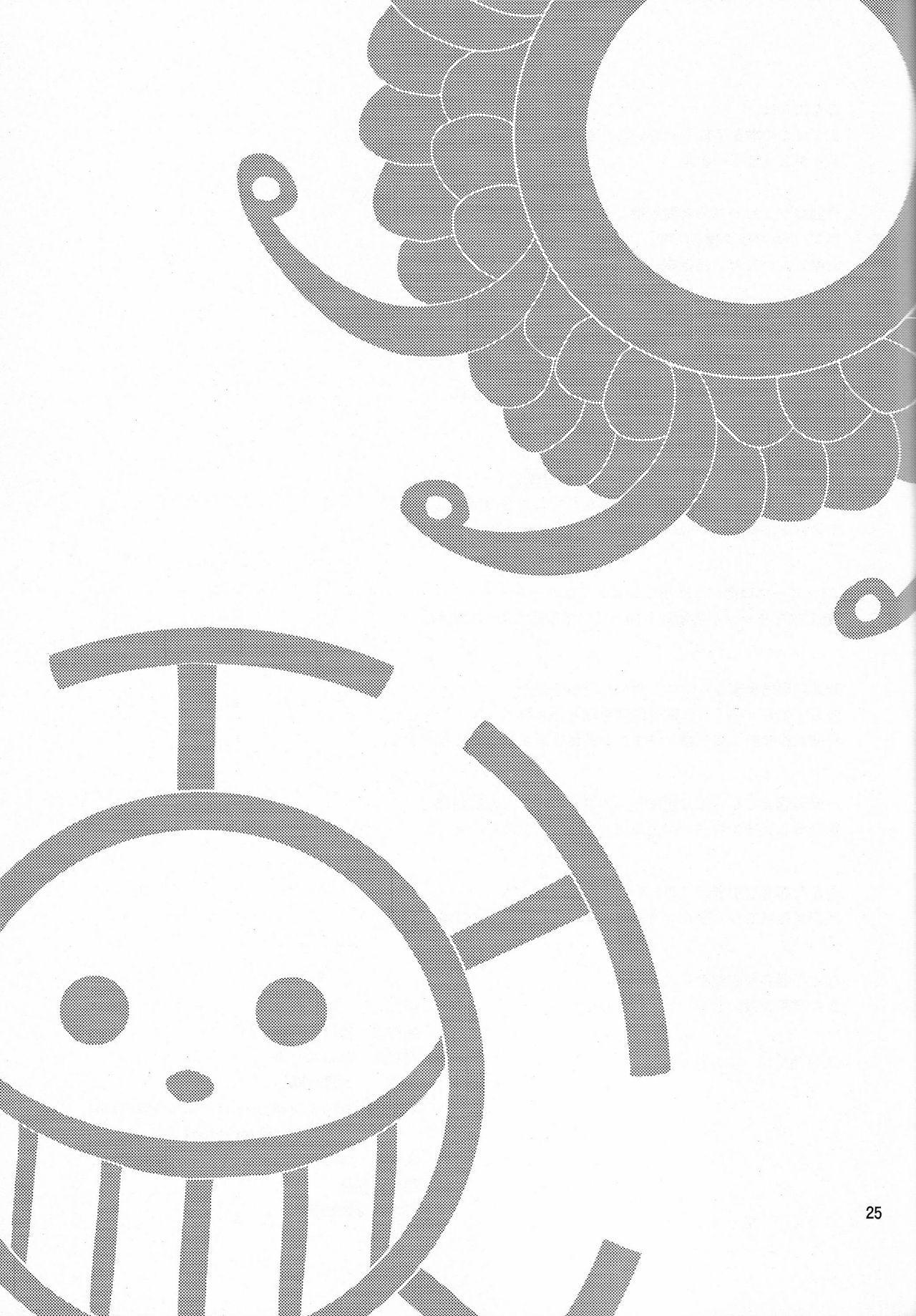 Hebi Hime-sama 23