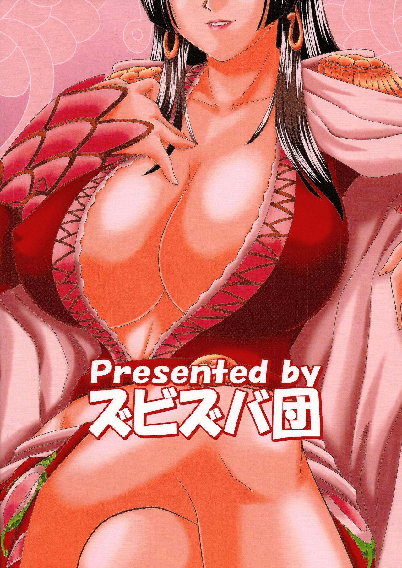 Hebi Hime-sama 25