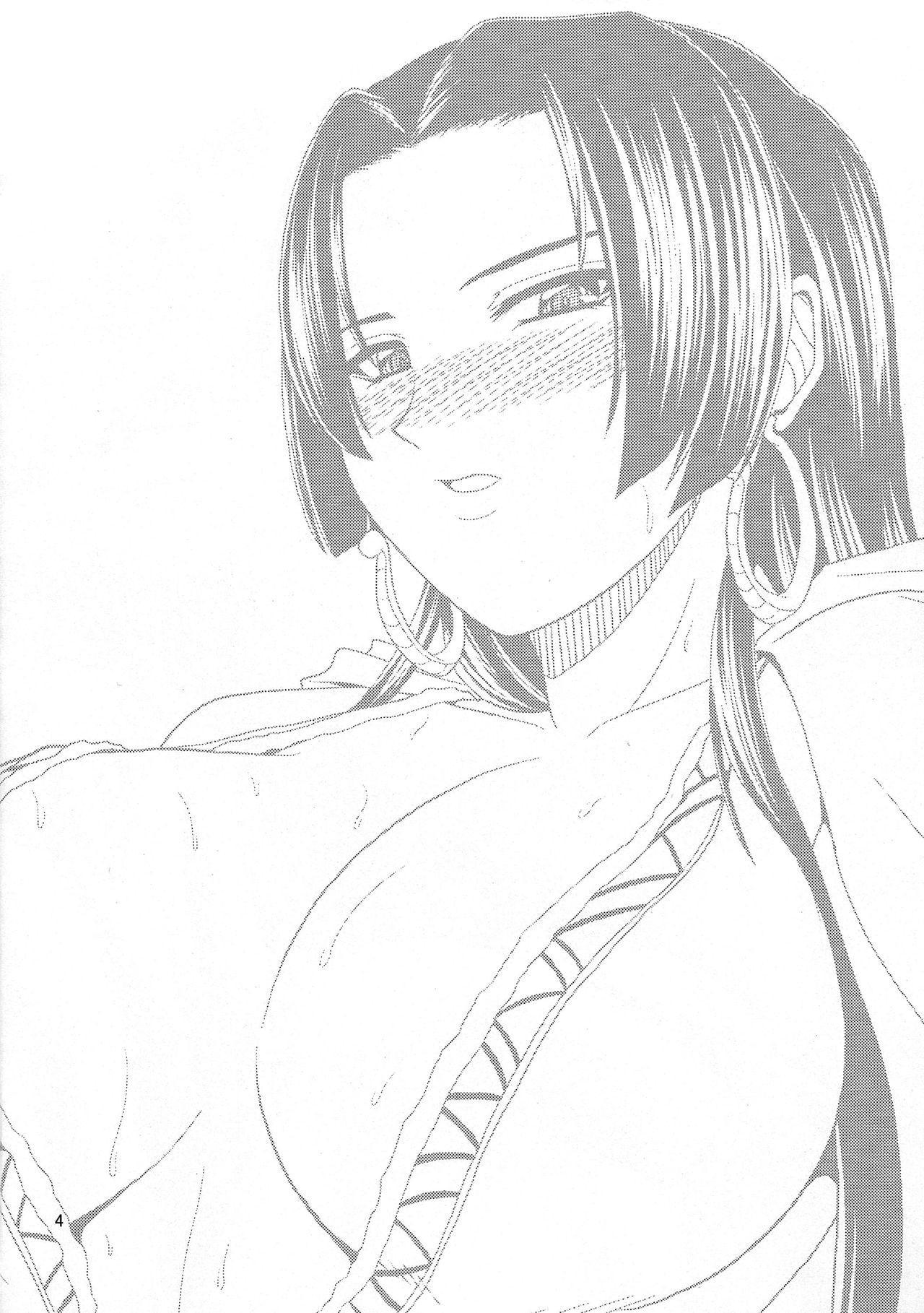 Hebi Hime-sama 2