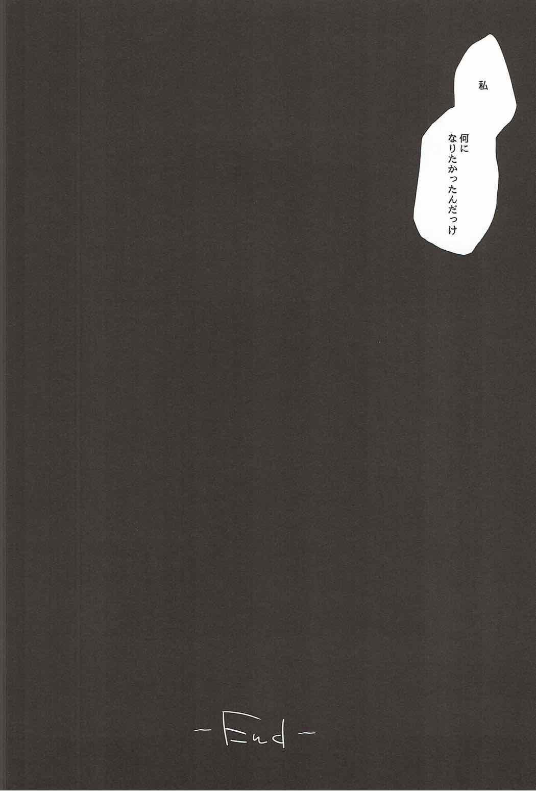 Aoba-chan Premium Friday 20