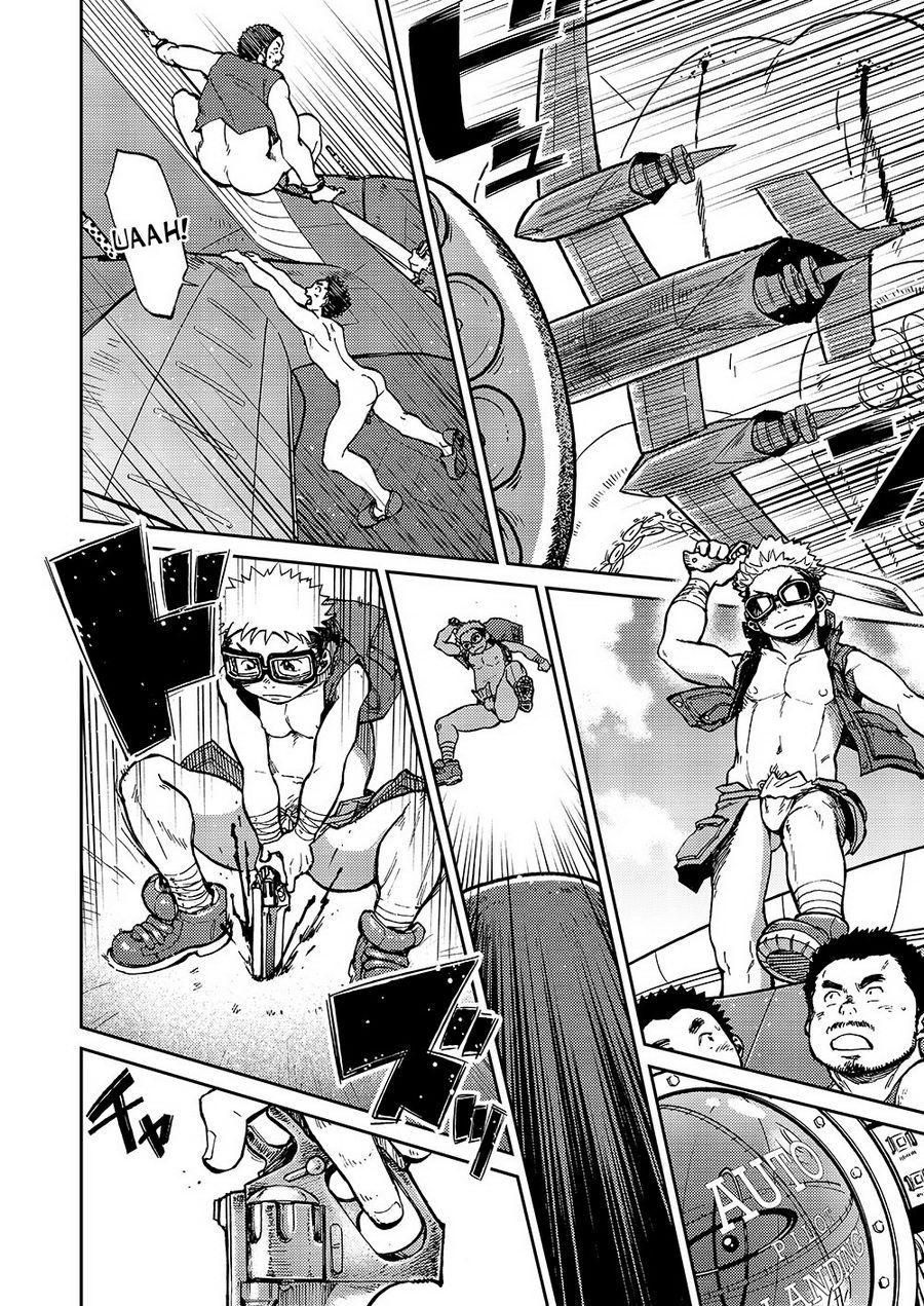 Manga Shounen Zoom Vol. 14 14