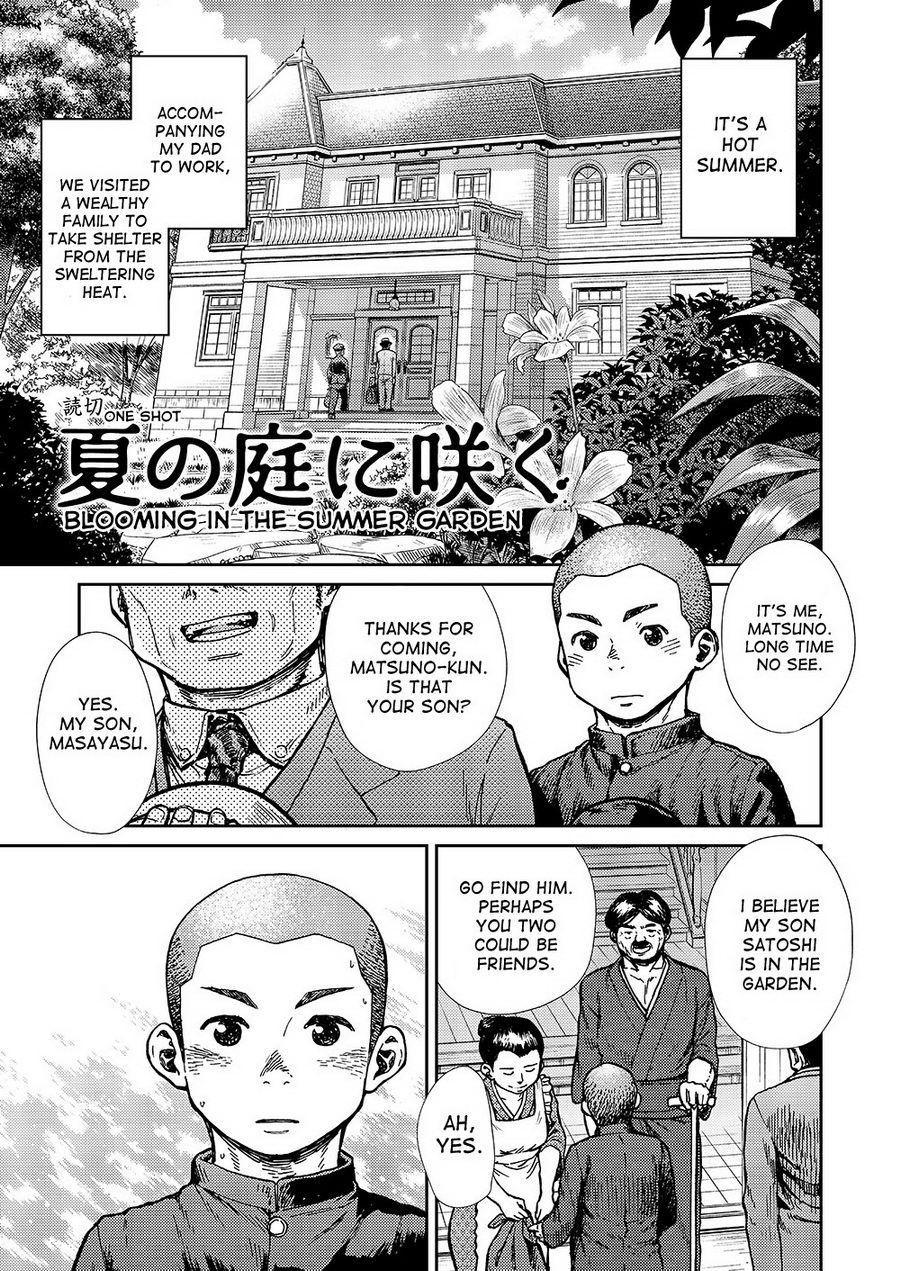 Manga Shounen Zoom Vol. 14 39