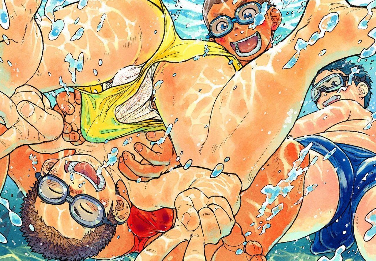 Manga Shounen Zoom Vol. 14 59