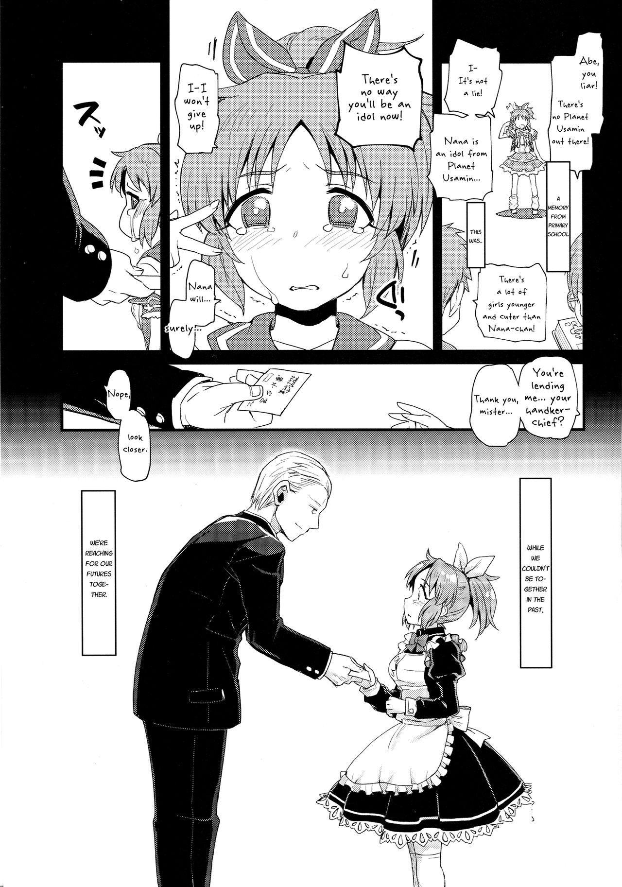 Usamin-sei kara Asagaeri | Coming Home from Usamin Star in the Morning 19