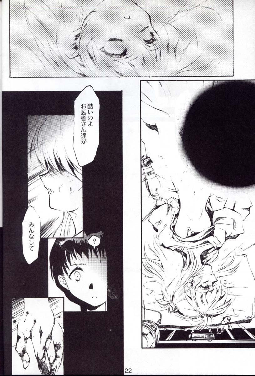 Houtai Shoujo THE THIRD 20