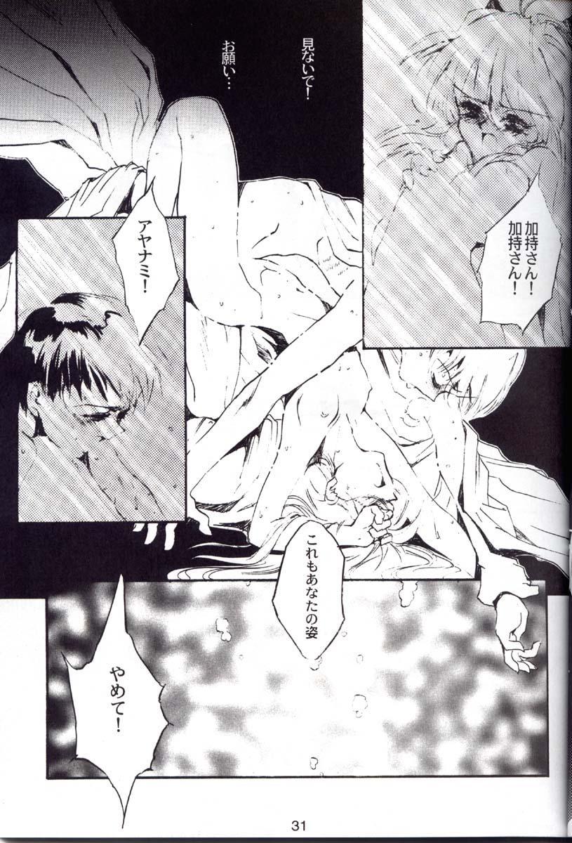 Houtai Shoujo THE THIRD 29