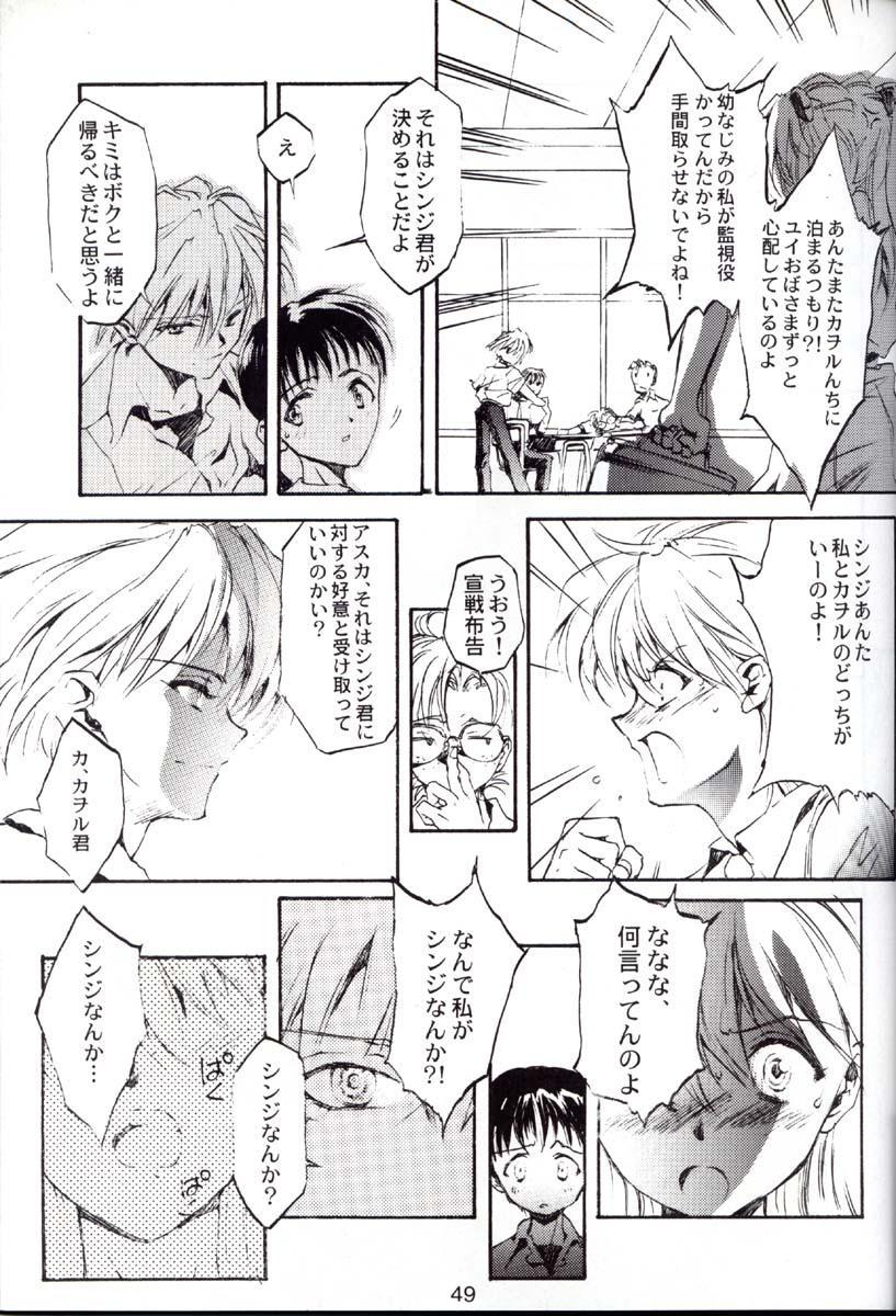 Houtai Shoujo THE THIRD 47