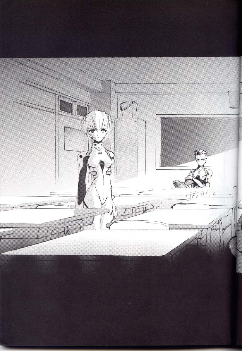 Houtai Shoujo THE THIRD 5