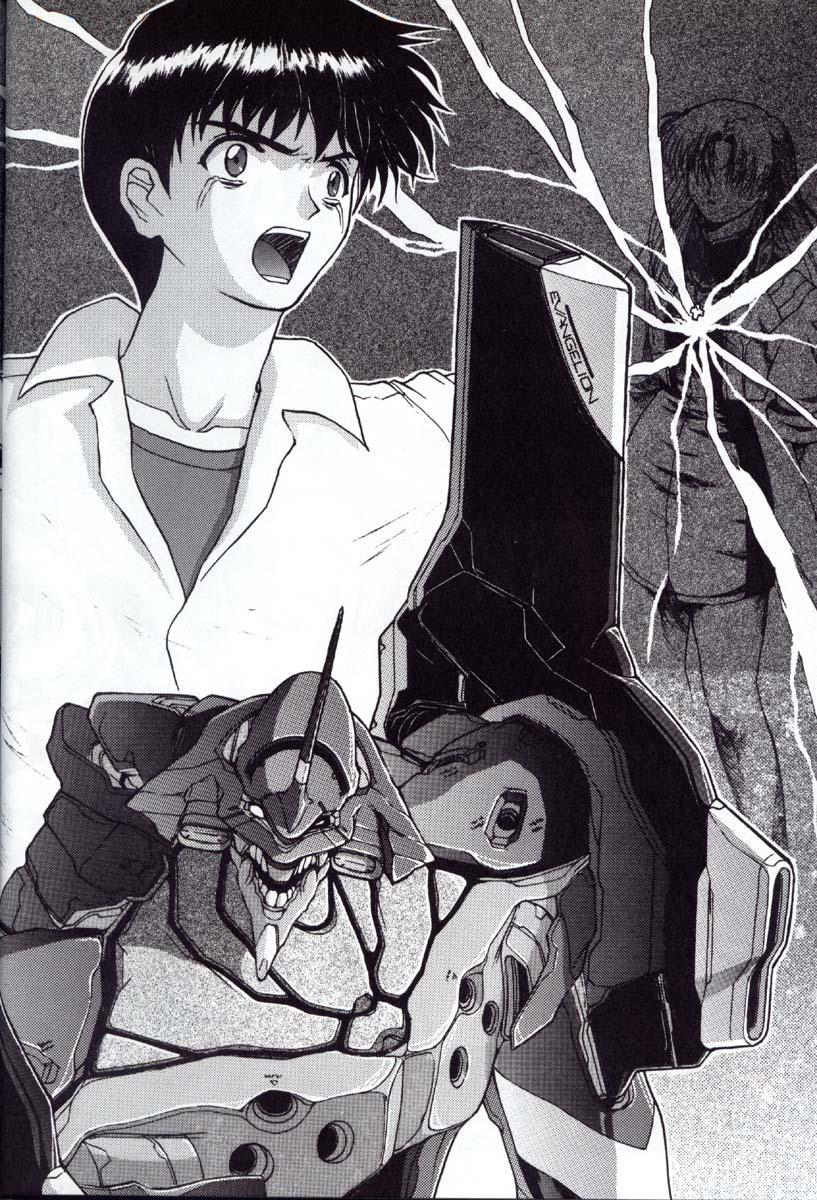 Houtai Shoujo THE THIRD 60