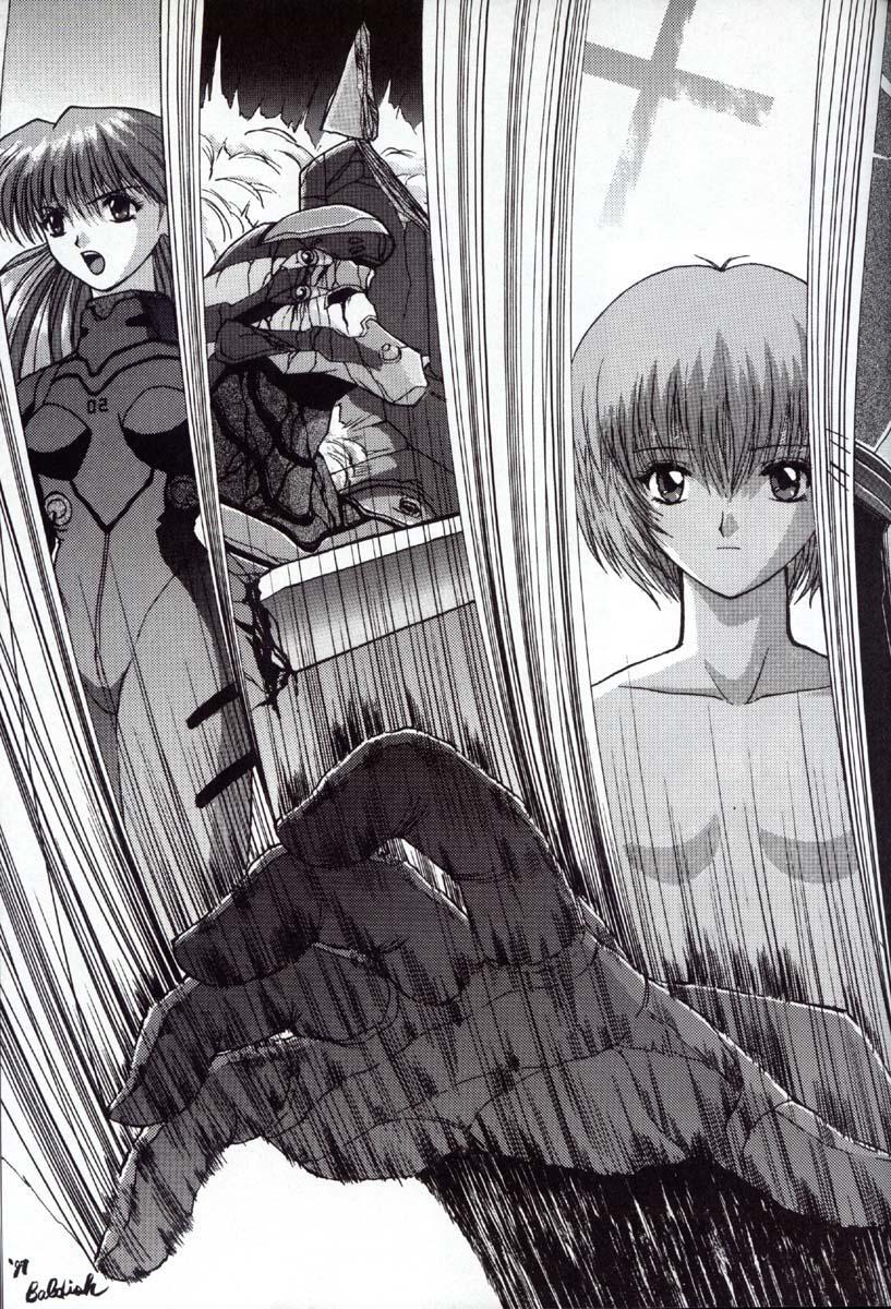 Houtai Shoujo THE THIRD 61