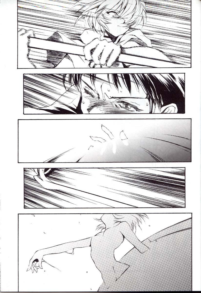 Houtai Shoujo THE THIRD 85