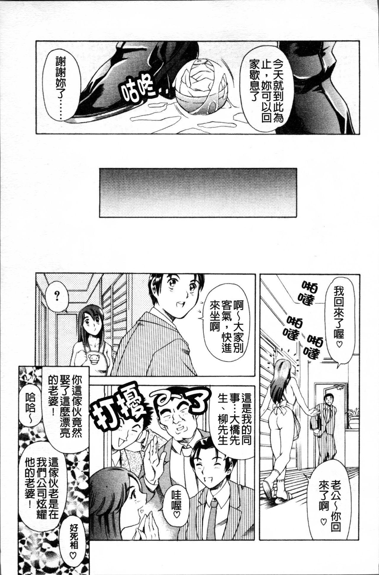 Shiri-Chichi 41