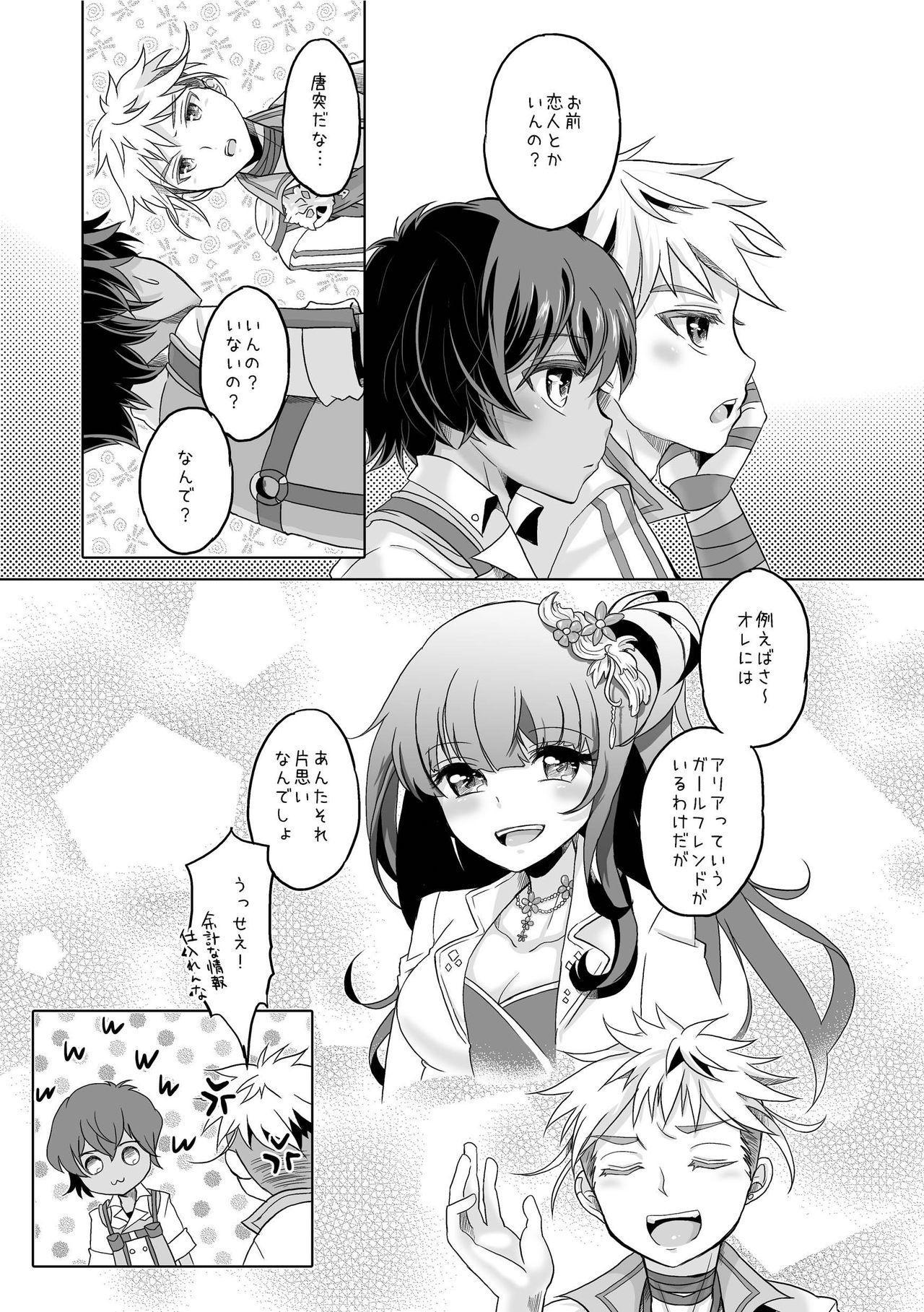Kimi to Ikusen no Yoru o Sugosou 6