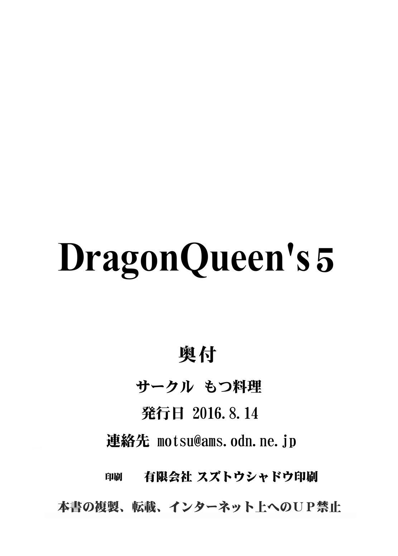 Dragon Queen's 5 21