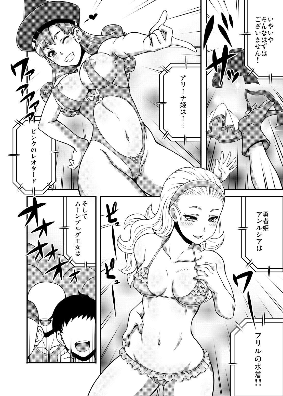 Dragon Queen's 5 3