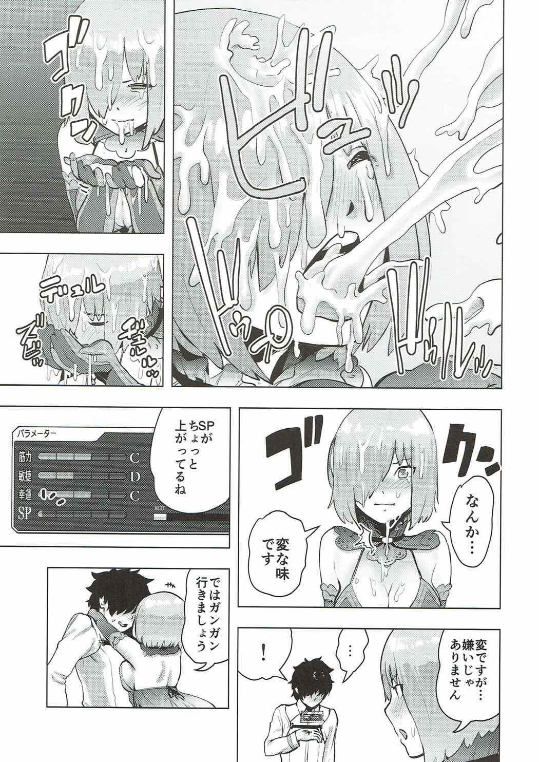 Mash to Ecchi na Tanebi Quest 11