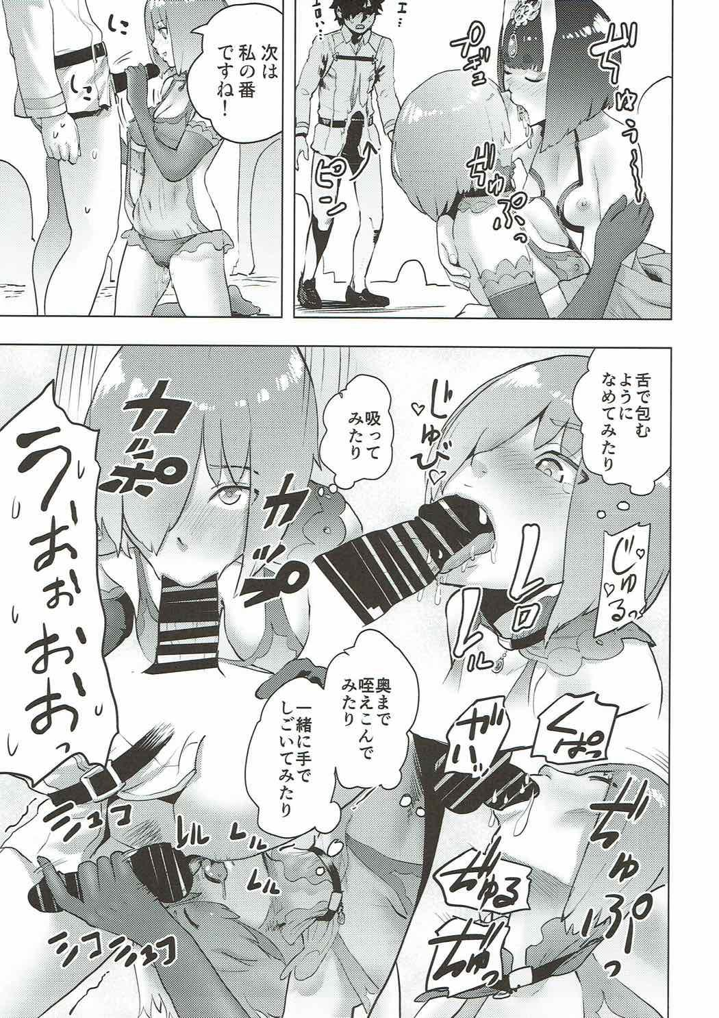 Mash to Ecchi na Tanebi Quest 17