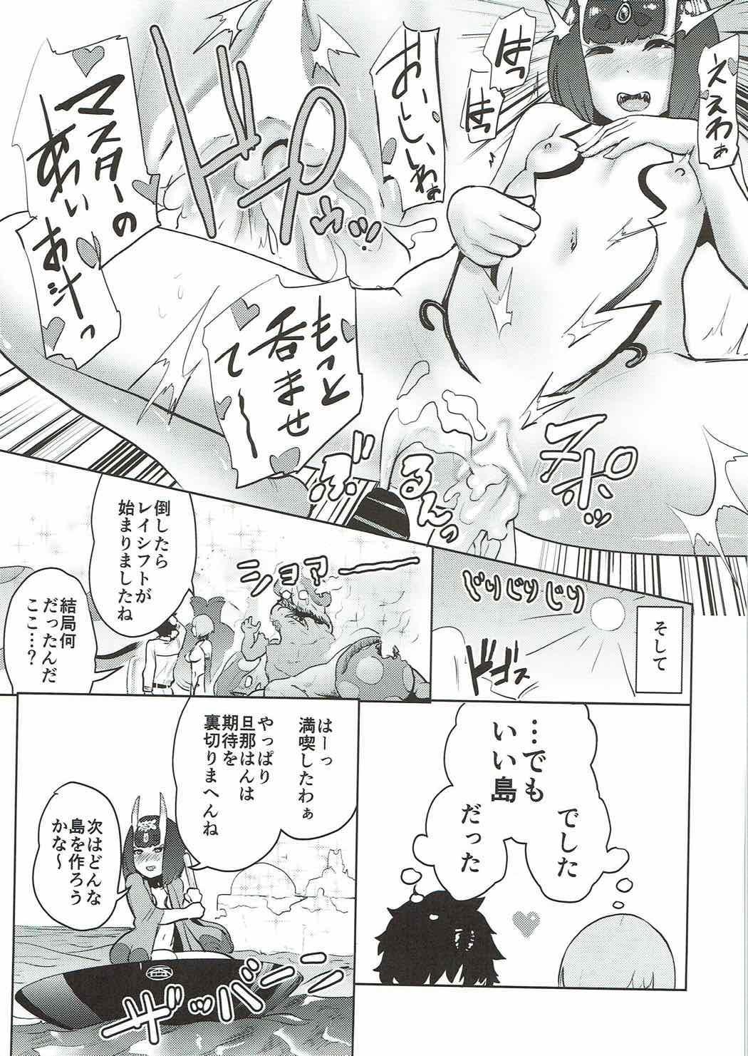 Mash to Ecchi na Tanebi Quest 31
