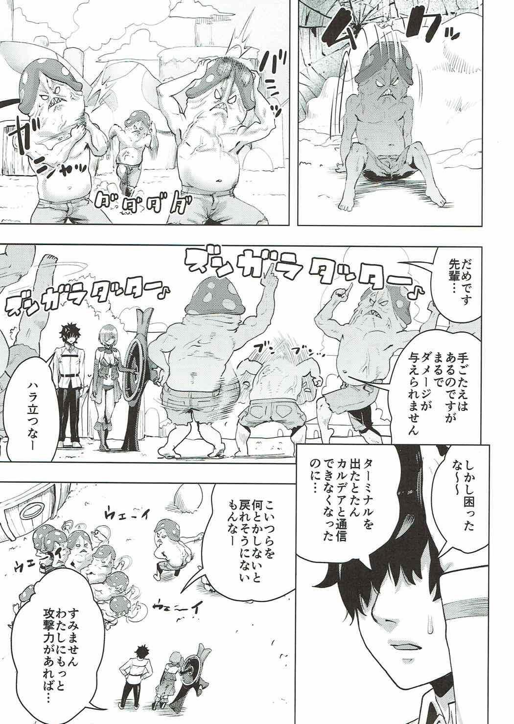 Mash to Ecchi na Tanebi Quest 3