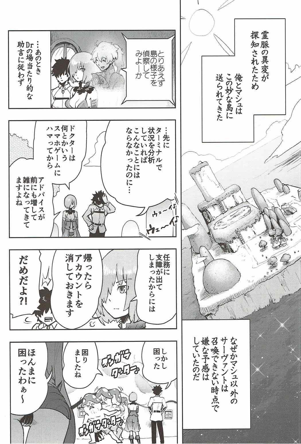 Mash to Ecchi na Tanebi Quest 4