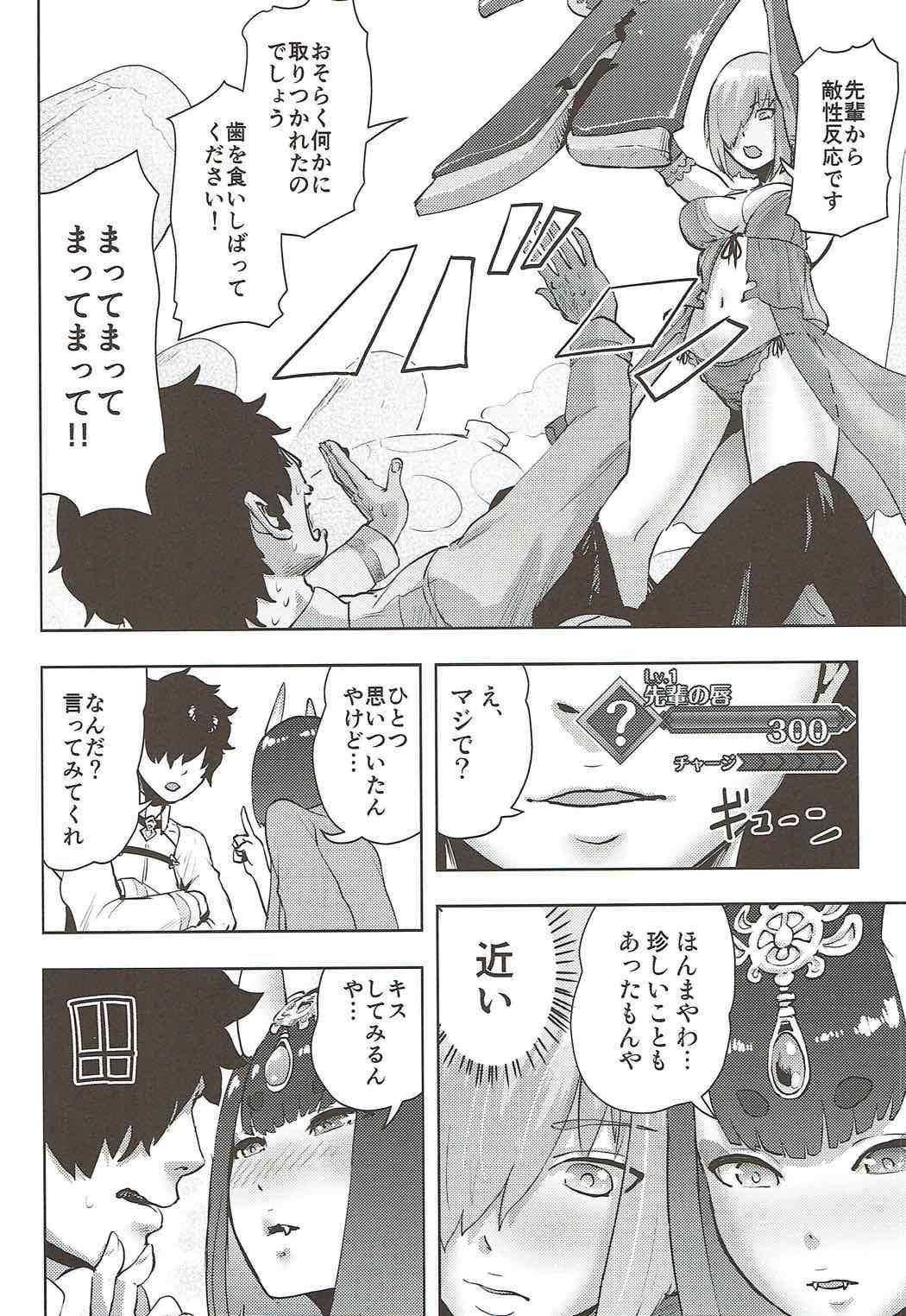 Mash to Ecchi na Tanebi Quest 8