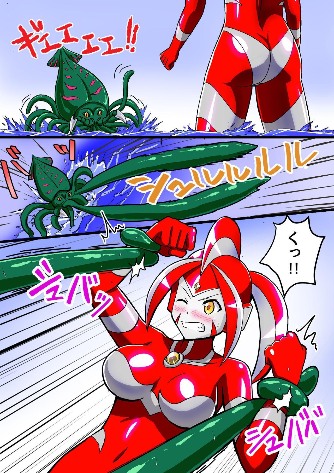 Ultimate Rena 2: The Ocean! Tentacles!? Battle At Sea!! 15
