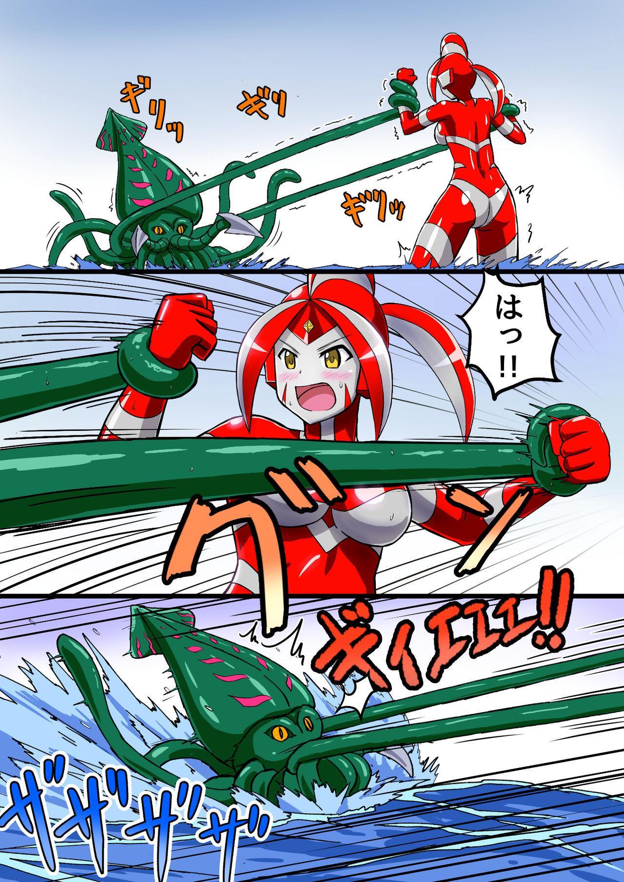 Ultimate Rena 2: The Ocean! Tentacles!? Battle At Sea!! 16