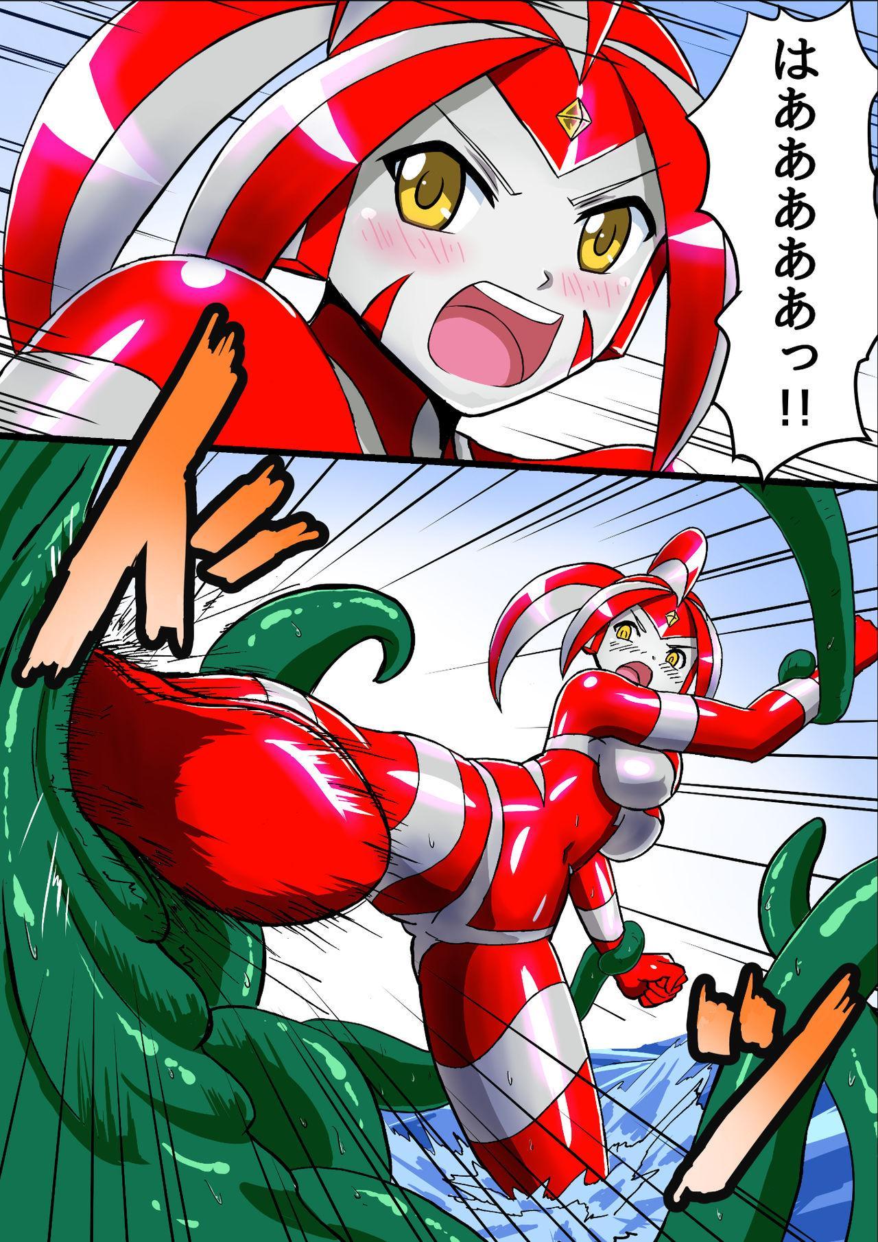 Ultimate Rena 2: The Ocean! Tentacles!? Battle At Sea!! 17