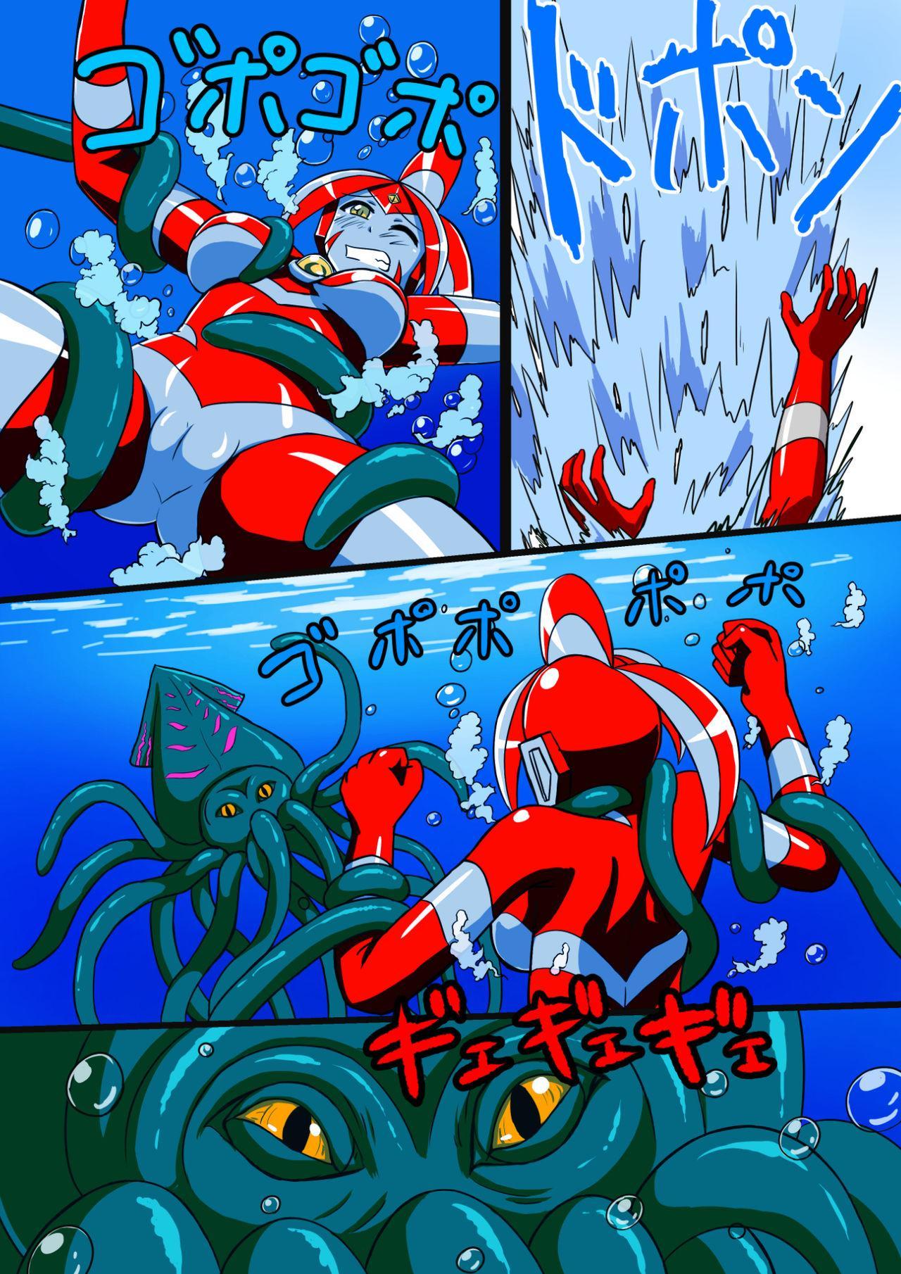 Ultimate Rena 2: The Ocean! Tentacles!? Battle At Sea!! 21